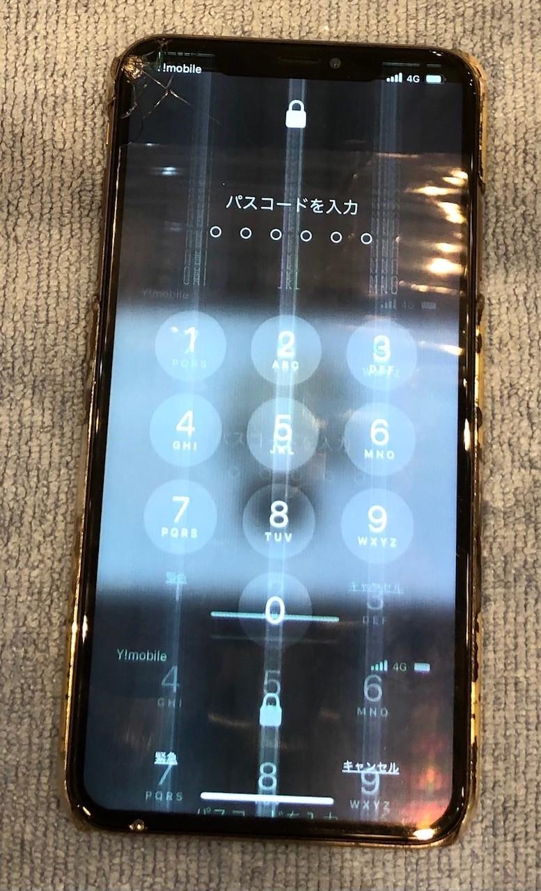 iPhone修理お任せください!【11/12 OPEN!】スマートクールゆめタウン佐賀店