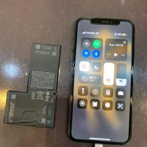 バッテリーを交換したiPhoneX