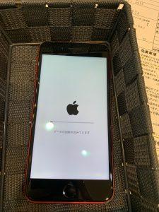 リンゴマークから進まないiPhone8plus
