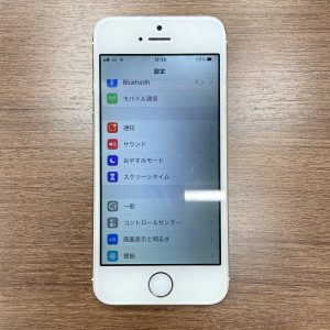 iPhone5S修理前