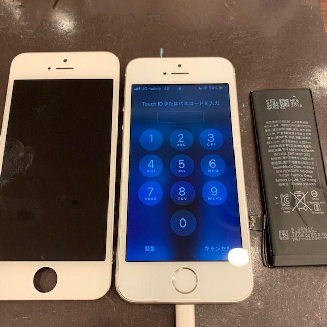 【 iPhone SE 】修理するなら1回で終わらせたい…【 唐津市よりご来店 】