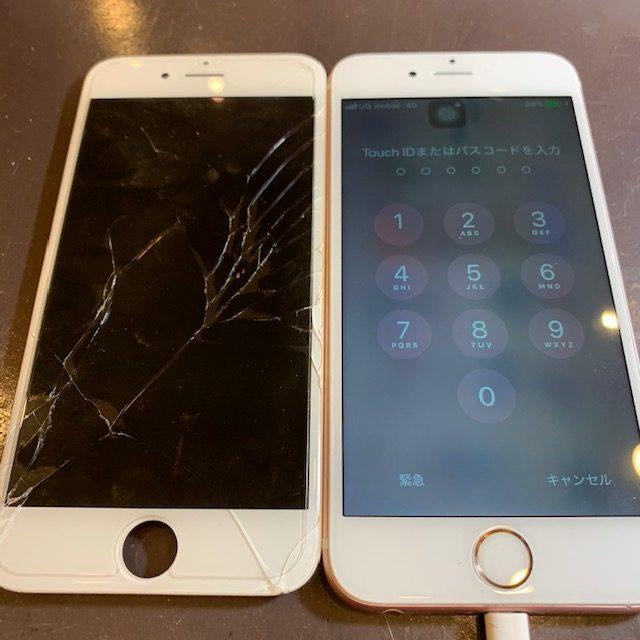 【 iPhone 8 】武雄市より画面交換にお越しいただきました✨