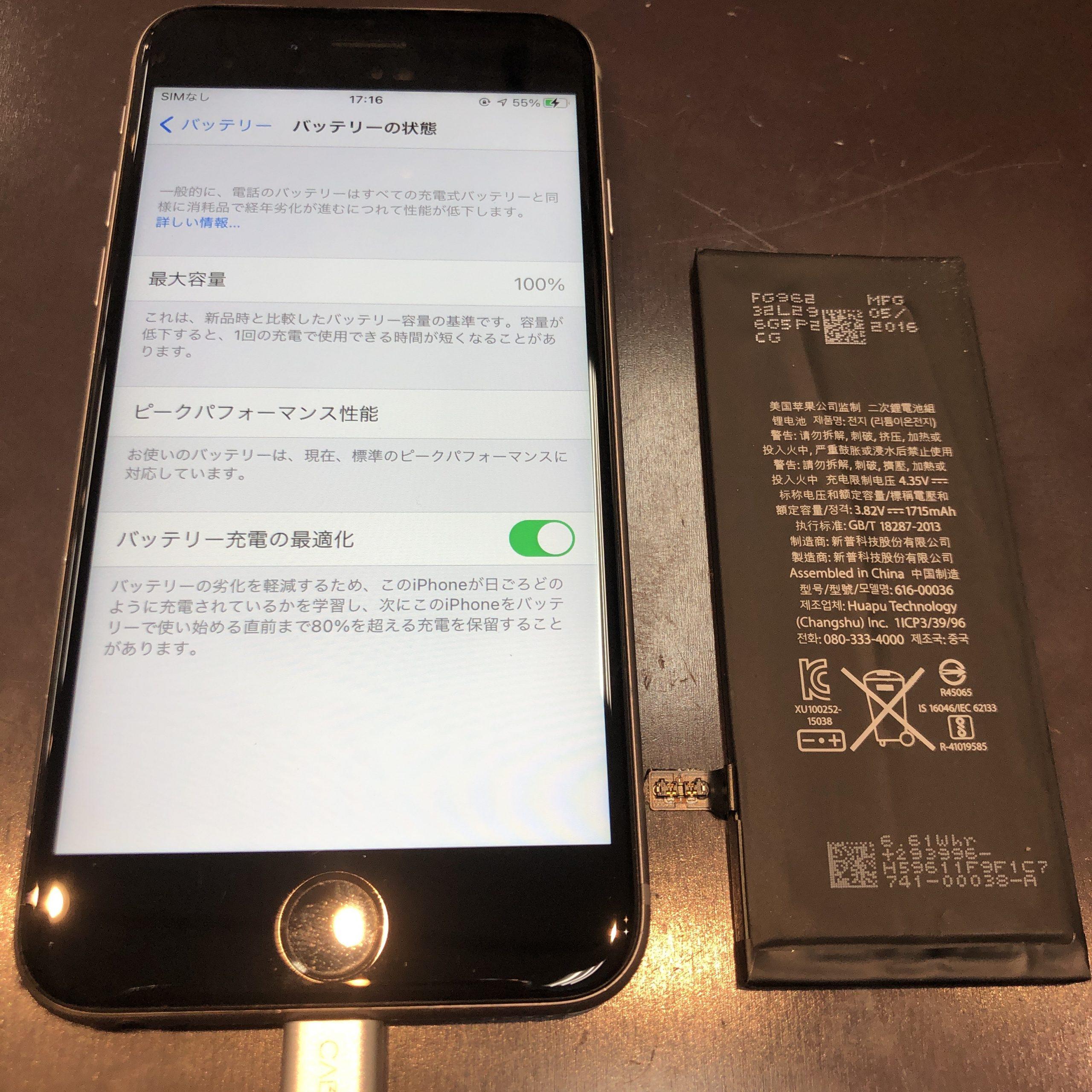 【iPhone 6s 】佐賀市よりバッテリー交換にお越しいただきました