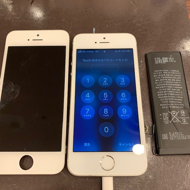 画面割れ+バッテリー同時修理で新品同様の機種に!《iPhoneSE|佐賀市よりご来店頂きました》
