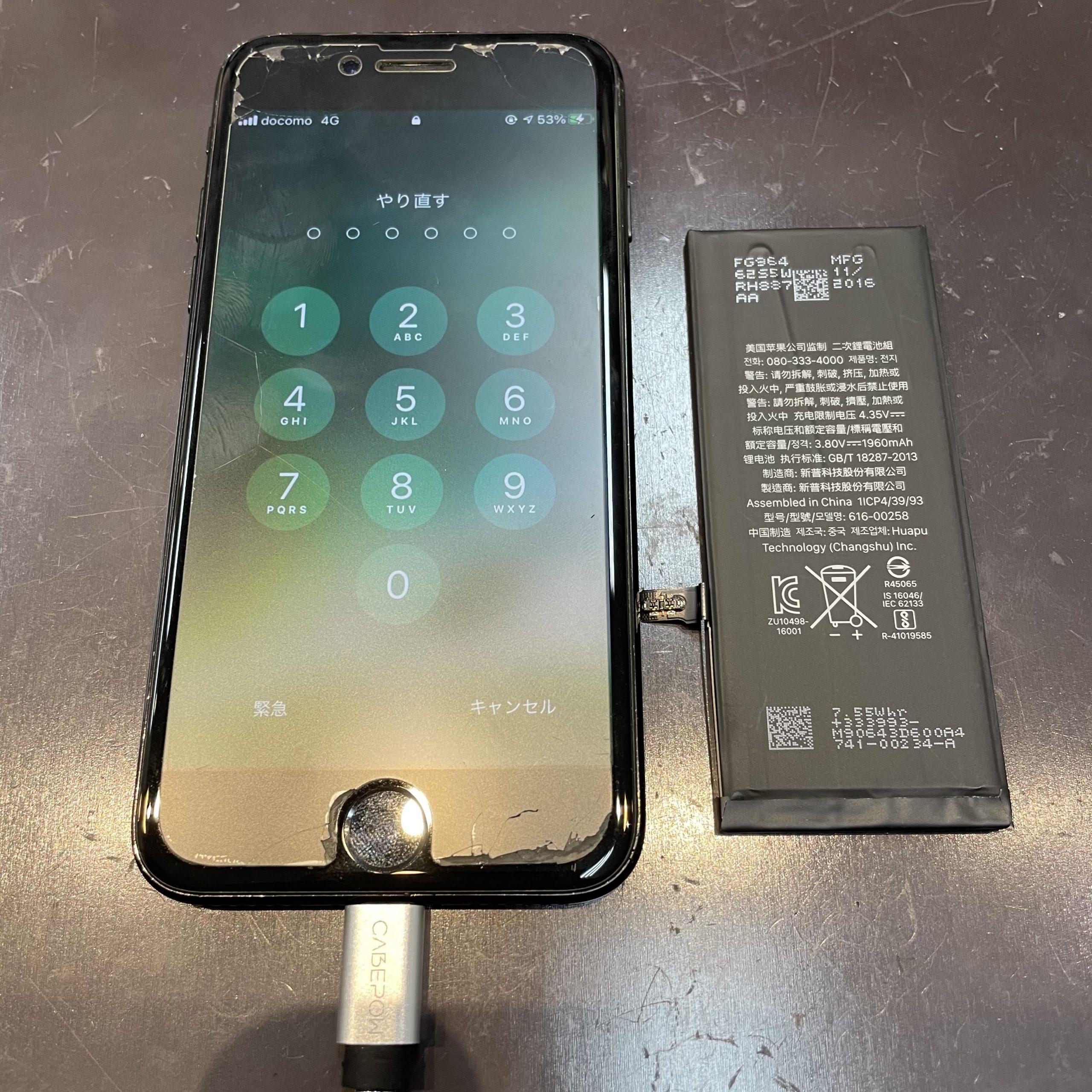 ●○ iPhone7のバッテリー交換に佐賀市よりご来店 ○●
