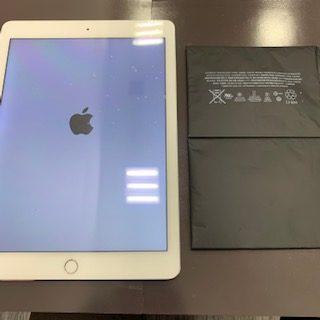 iPad修理も承っております!iPadAir2 バッテリー交換<大川市よりご来店>