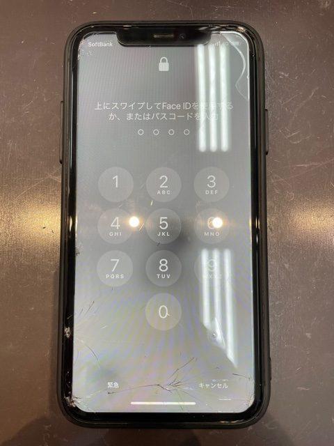 iPhone11シリーズの画面割れも即日修理 iPhone11画面割れ修理速報 八王子からのお客様