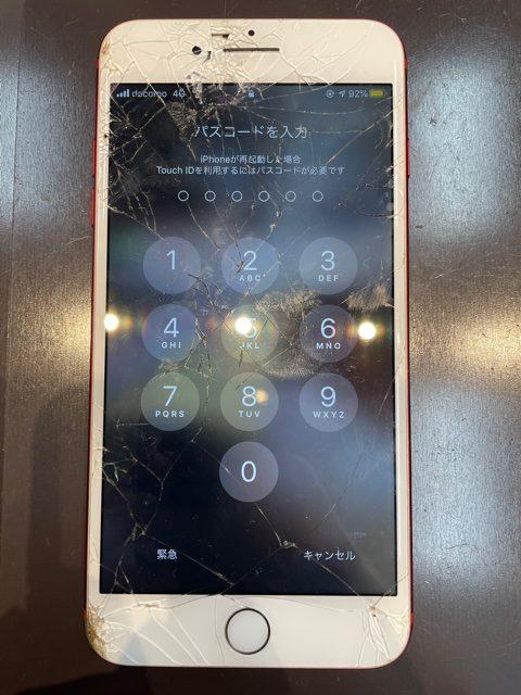 ここまでバキバキに割れていても即日30分で綺麗に修理可能です iPhone7+ 佐賀市よりご来店頂きました