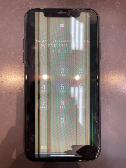 【iPhoneXR】iPhoneに多数の線が入って操作が出来ません<佐賀市よりご来店です>