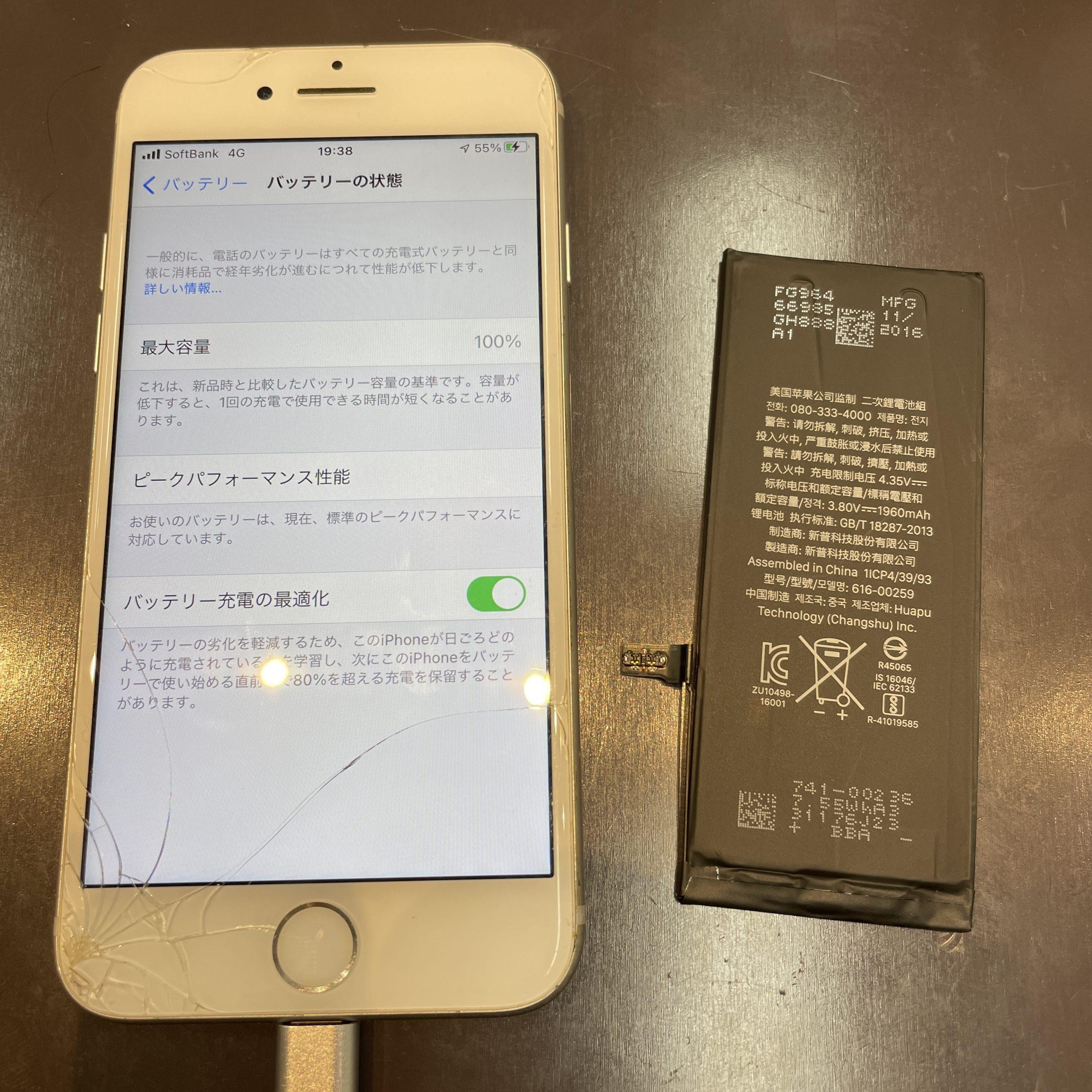 とりあえずバッテリーだけでも…【iPhone7|武雄市よりご来店】
