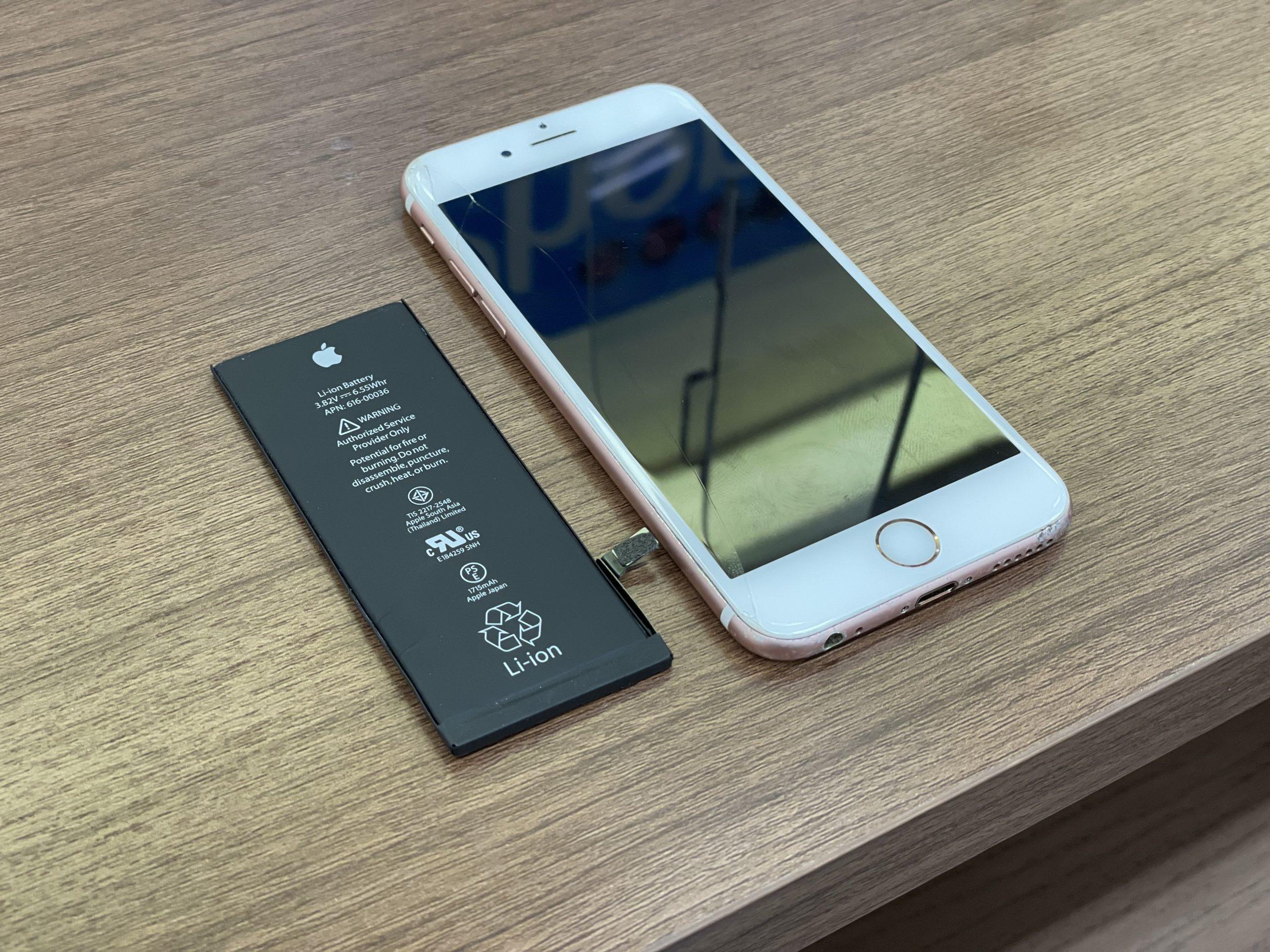 【iPhone6s】特に問題ないけど・・・・〈伊万里市よりご来店〉