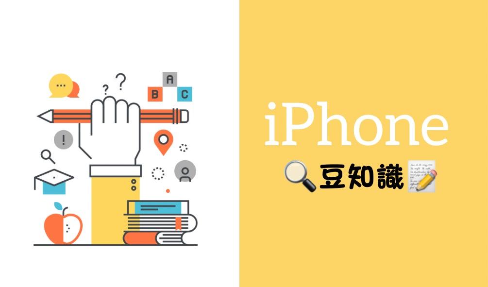 以外と知らない(?!)iPhoneの小技🤳【iPhoneⅩ以降】