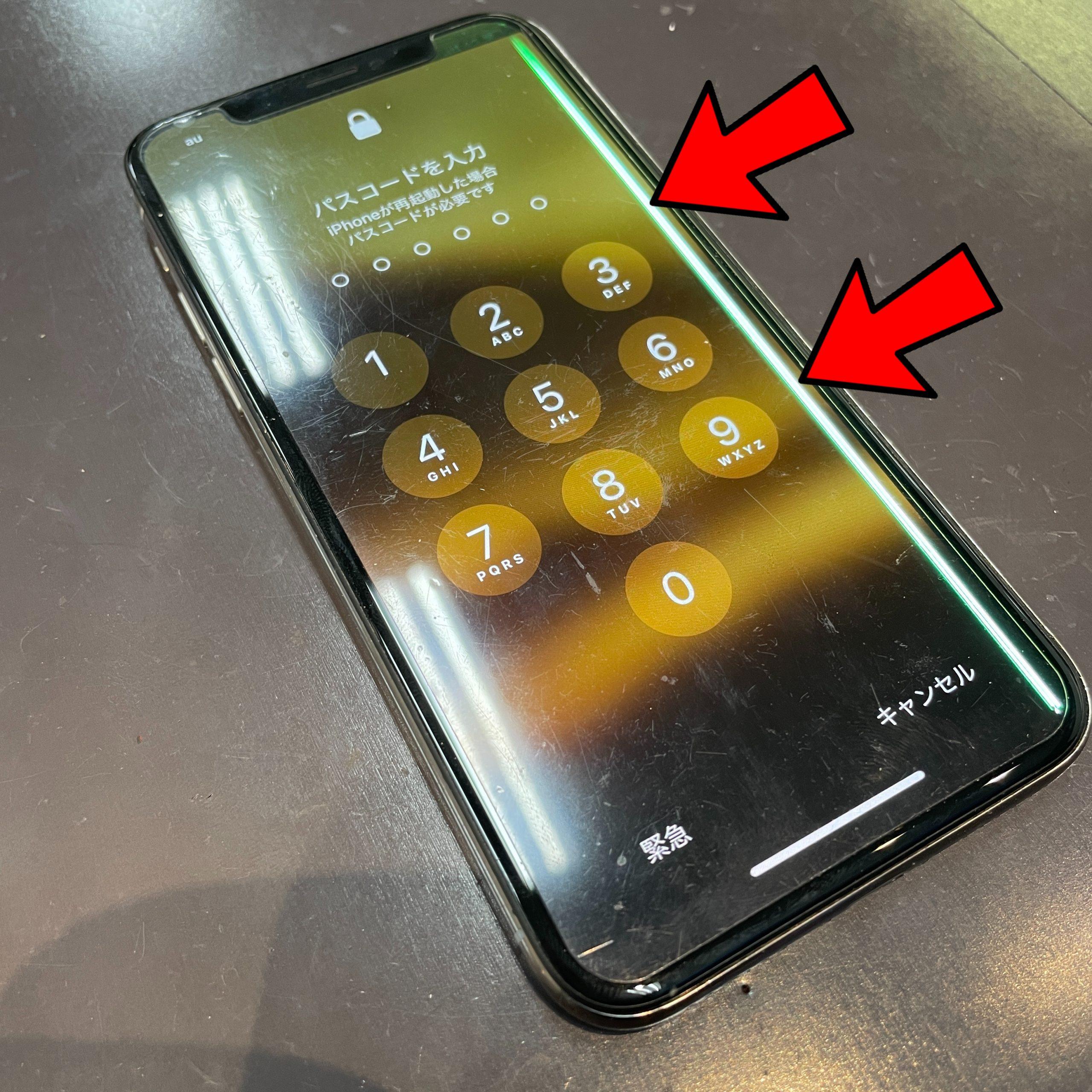 液晶に線が入っちゃって…😥【 iPhone Ⅹ|神埼市よりご来店 】