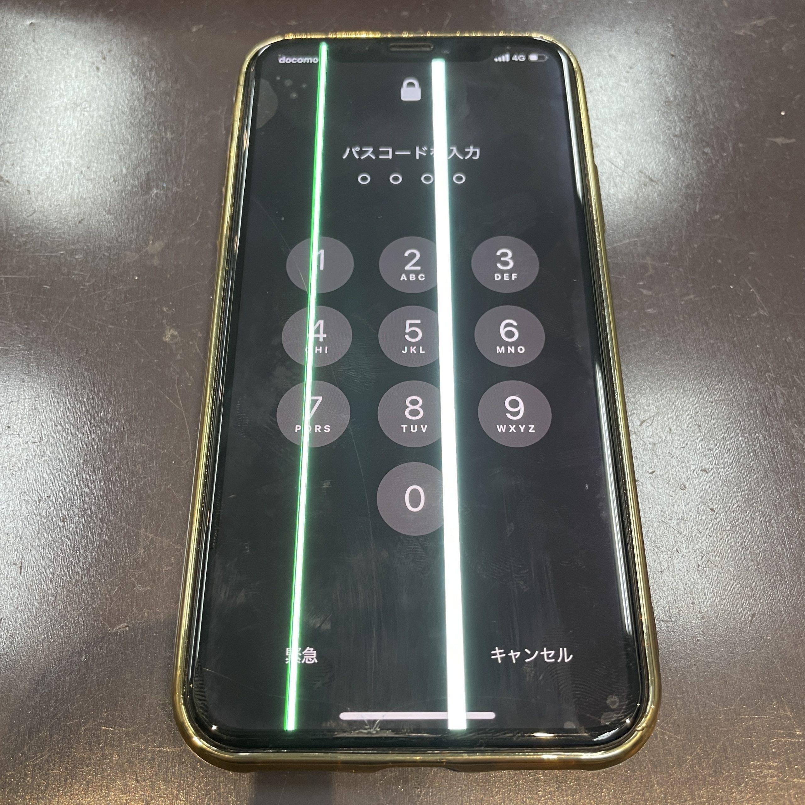 落として液晶に線が…😱【iPhone Ⅹs|佐賀市よりご来店】