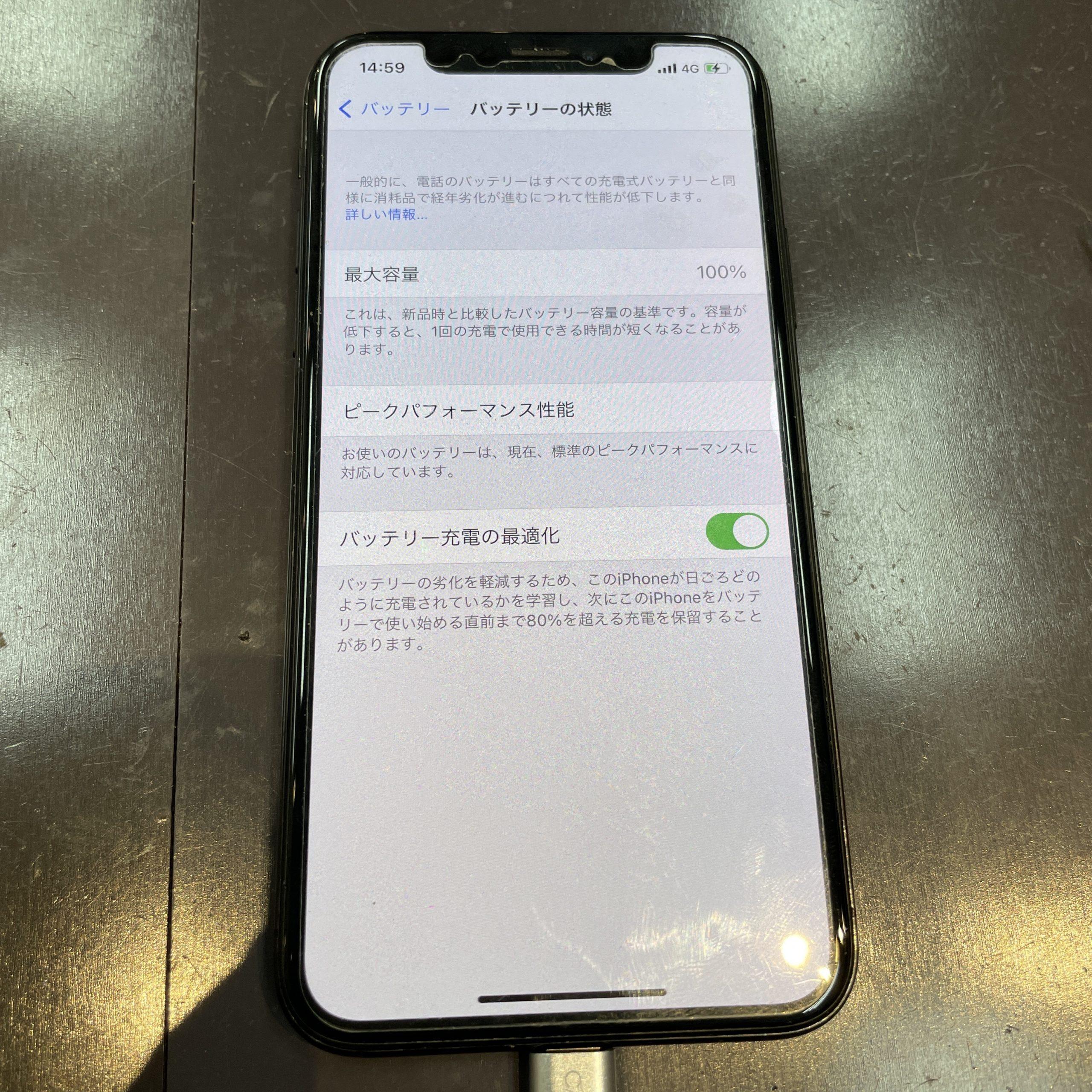 バッテリー交換するか悩んでます🤔【iPhone Ⅹ|大川市よりご来店】