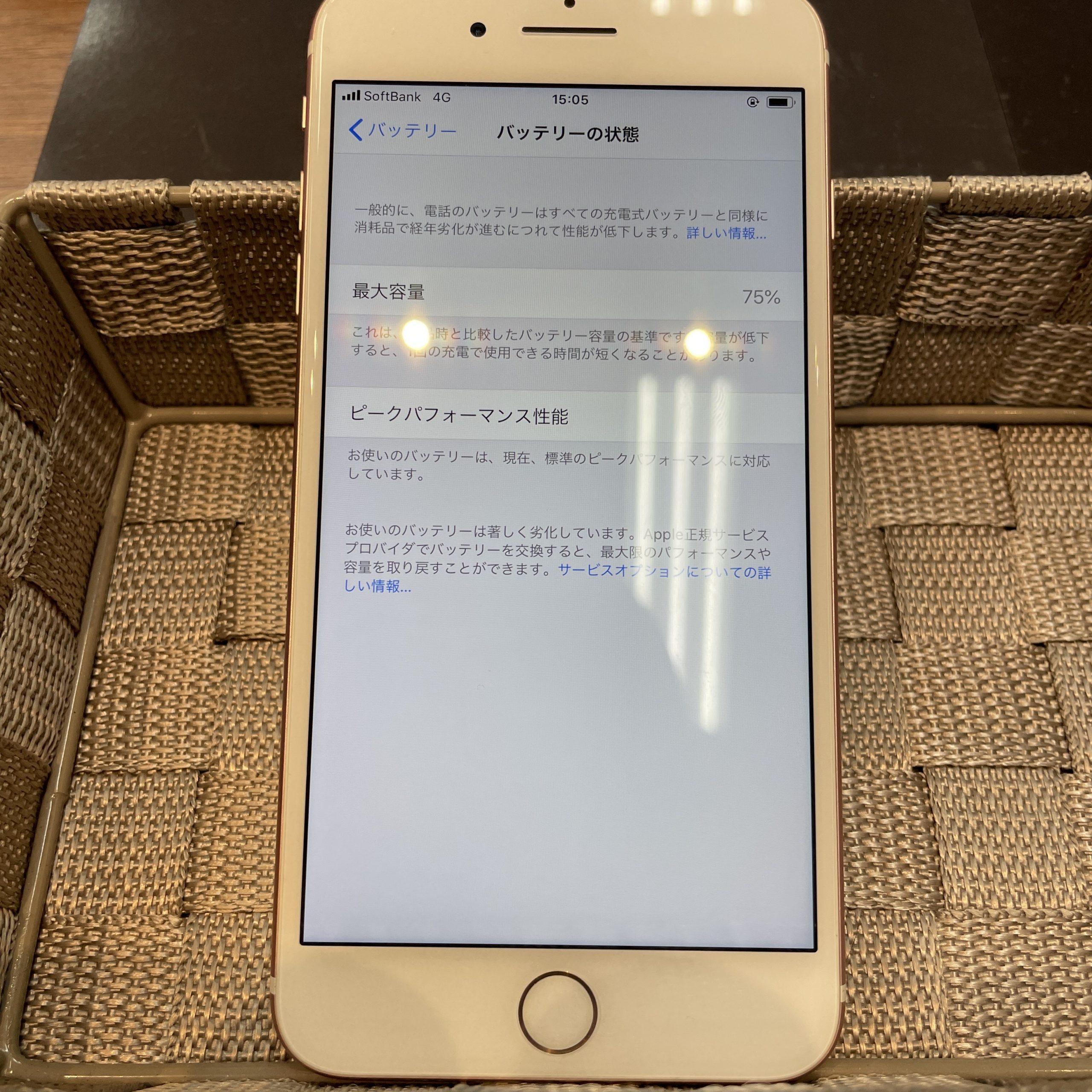 不便を感じたら修理の検討を!【iPhone7Plus|多久市よりご来店】