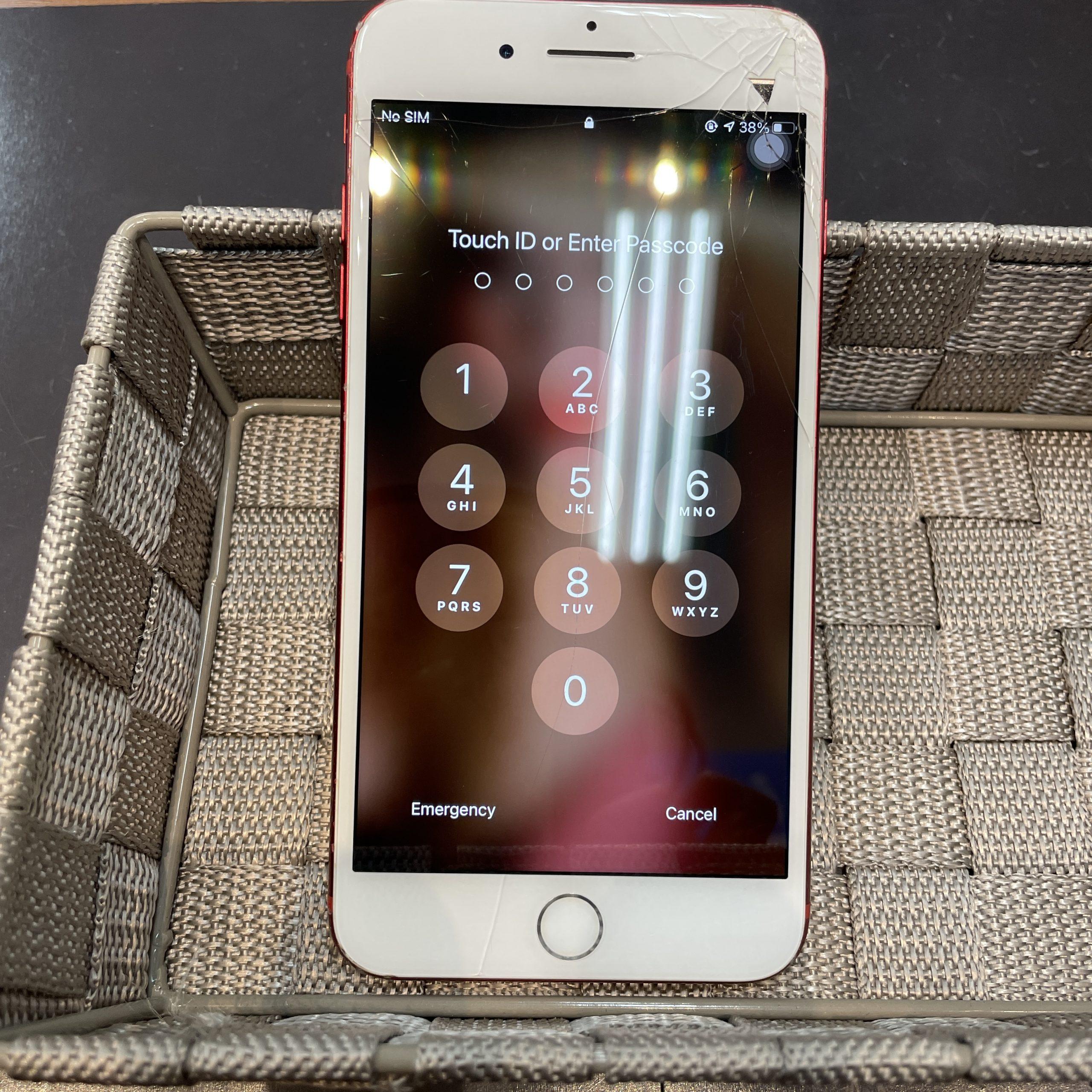 画面が欠けて気になります😥【iPhone 7Plus|小城市よりご来店】