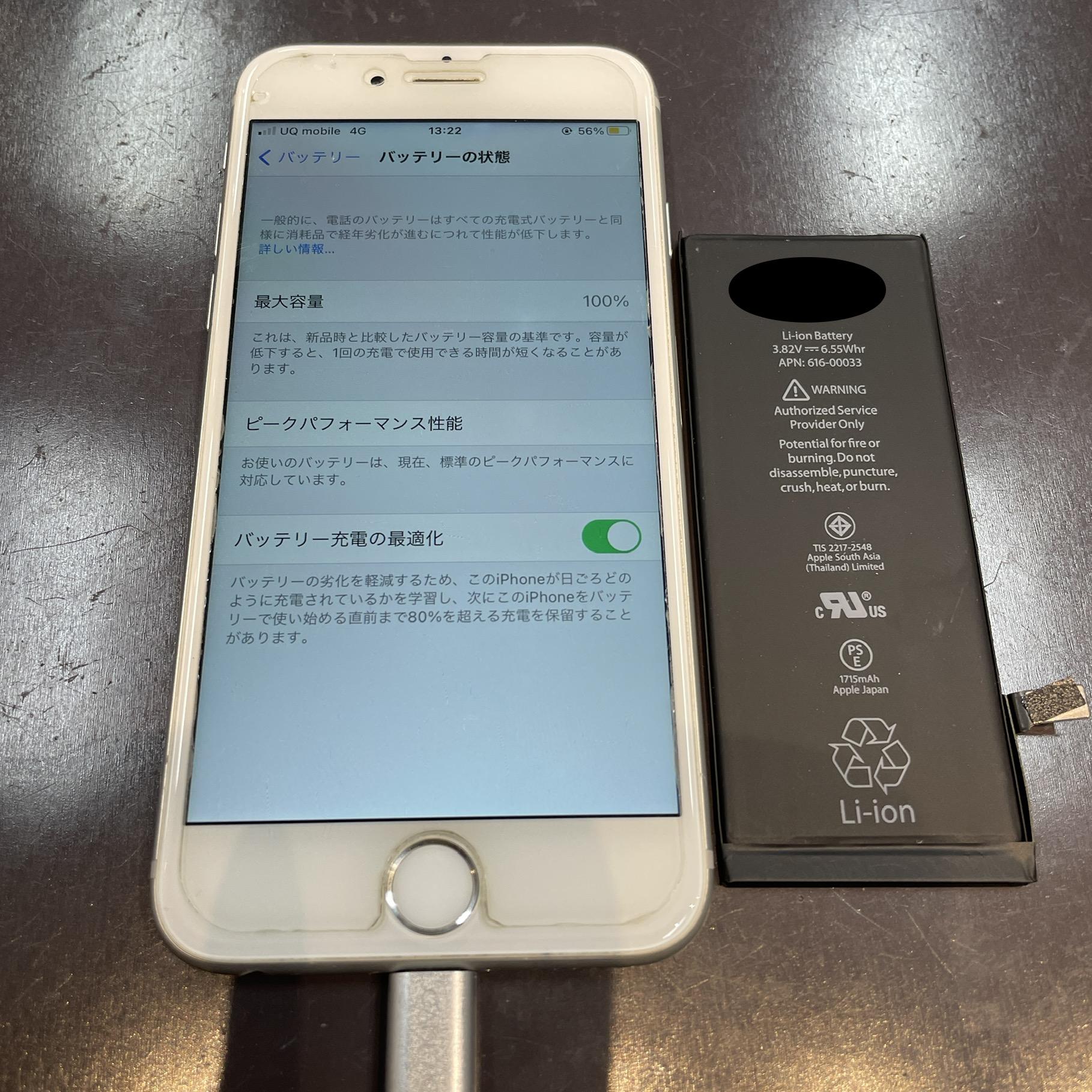 機種変更をするよりとってもお得🎶【iPhone6s|佐賀市よりご来店】