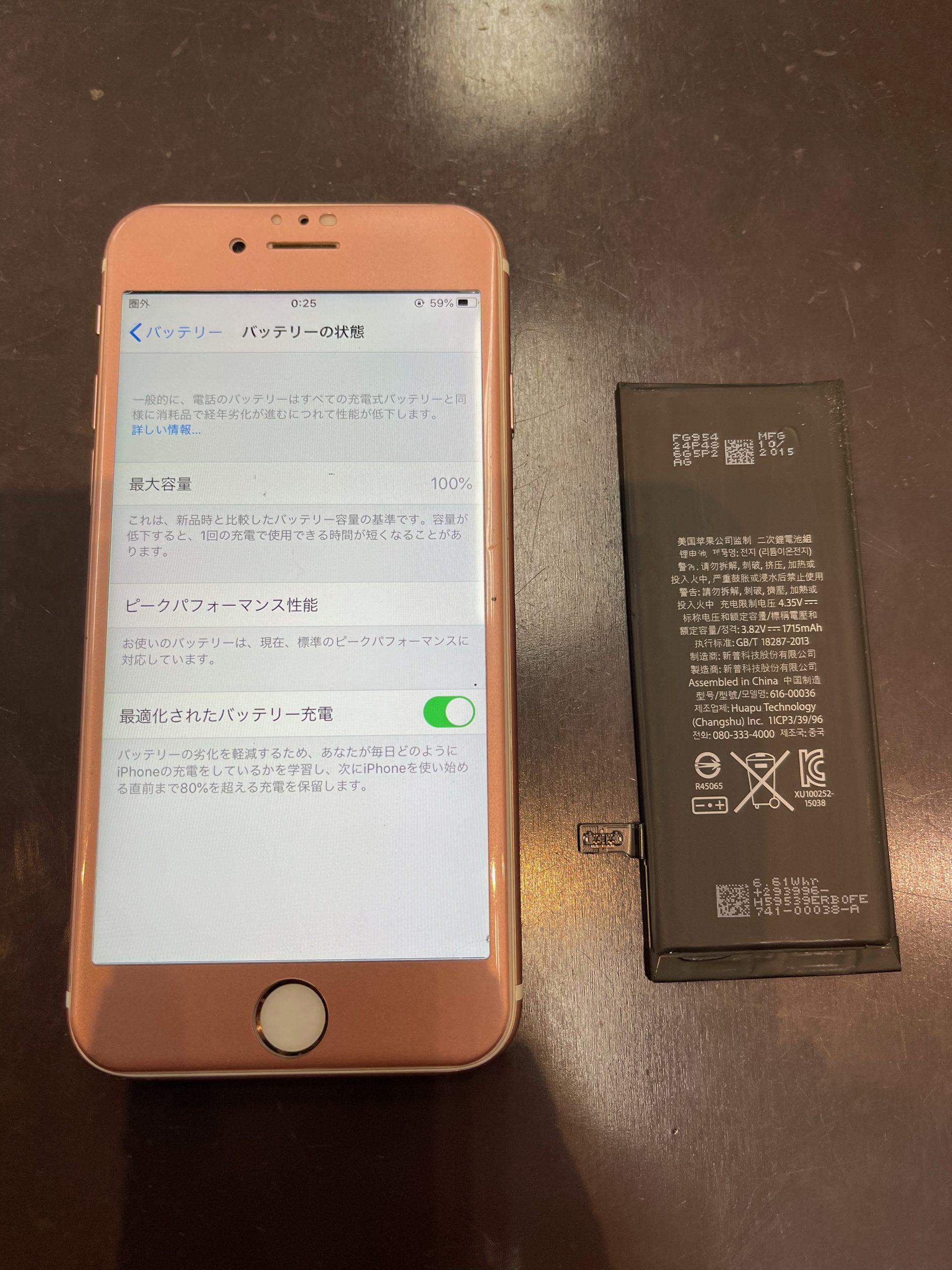 【iPhone6s】電源が入らなくなり数か月。〈佐賀市よりご来店〉