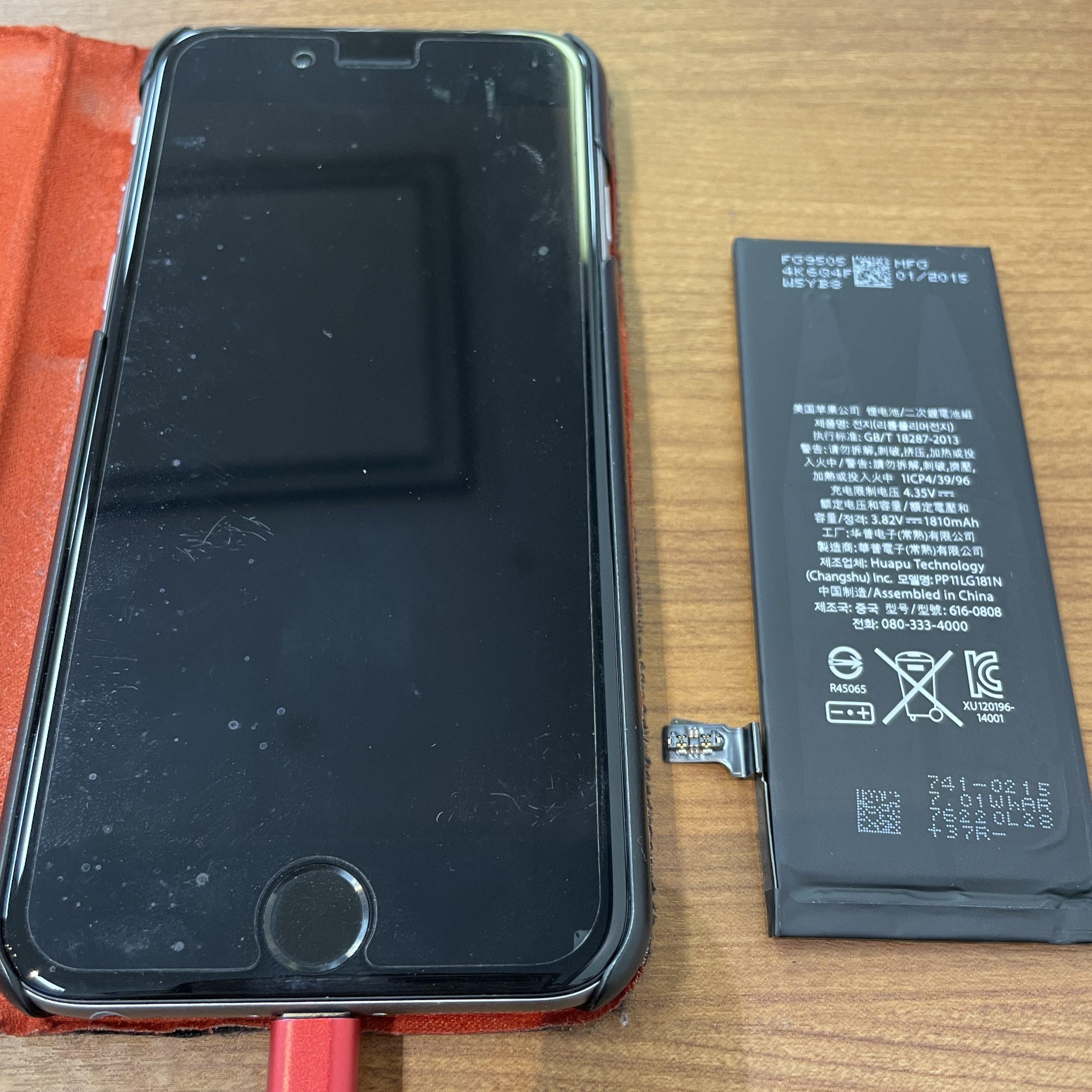 充電の持ちが悪くなって…【iPhone6|嬉野市よりご来店】
