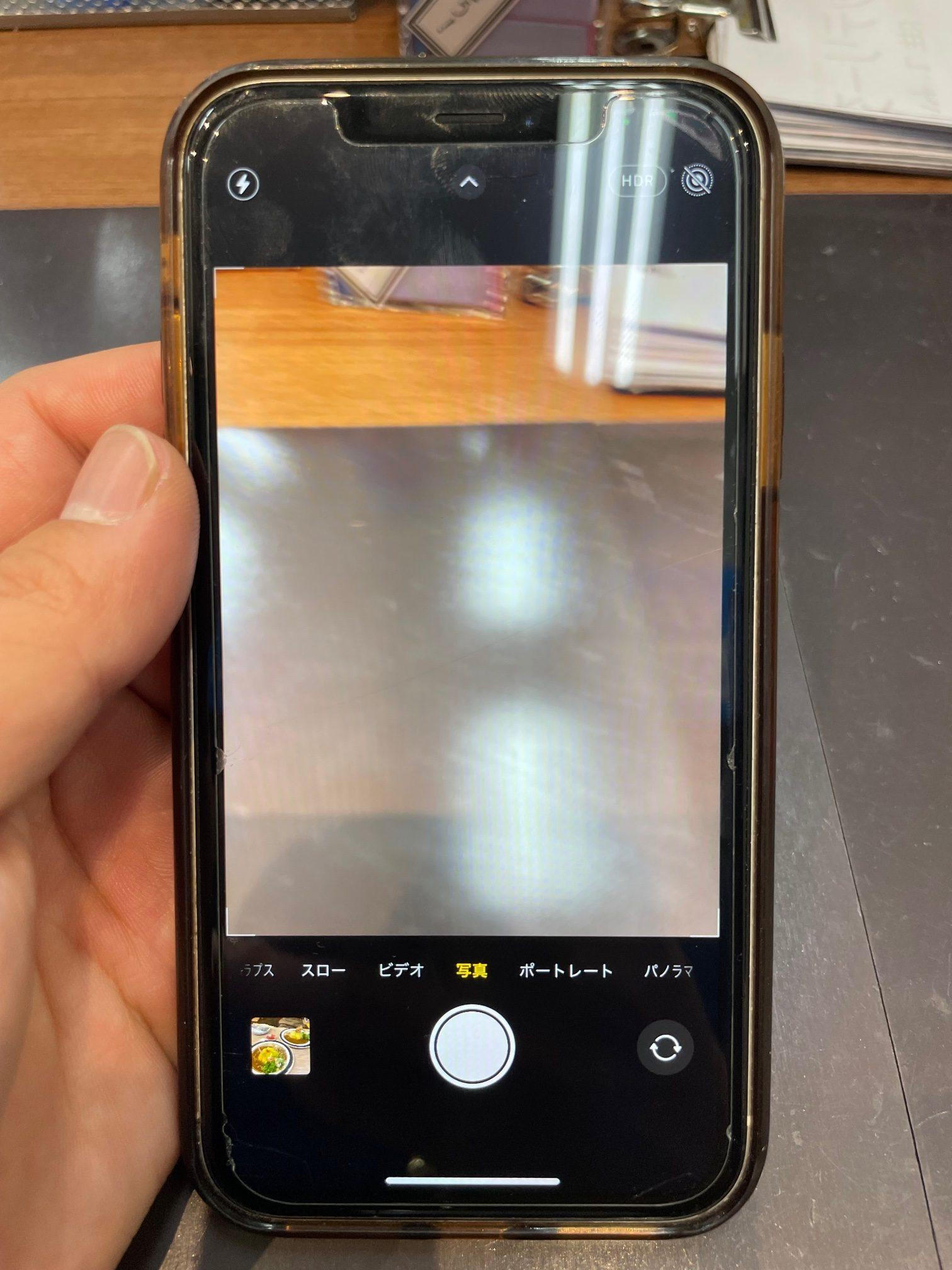 急にカメラが画歪んで・・🤔【iPhoneXR|神埼市よりご来店】
