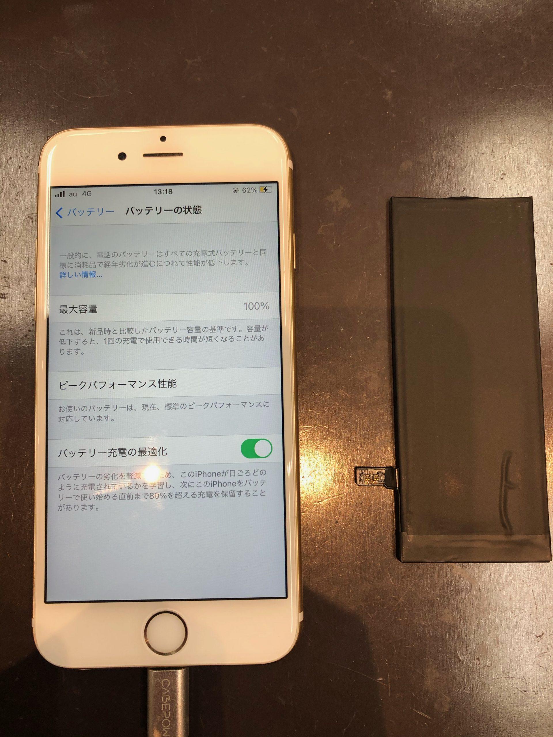 【iPhone6s】まったく充電が溜まらない。〈福岡市よりご来店〉