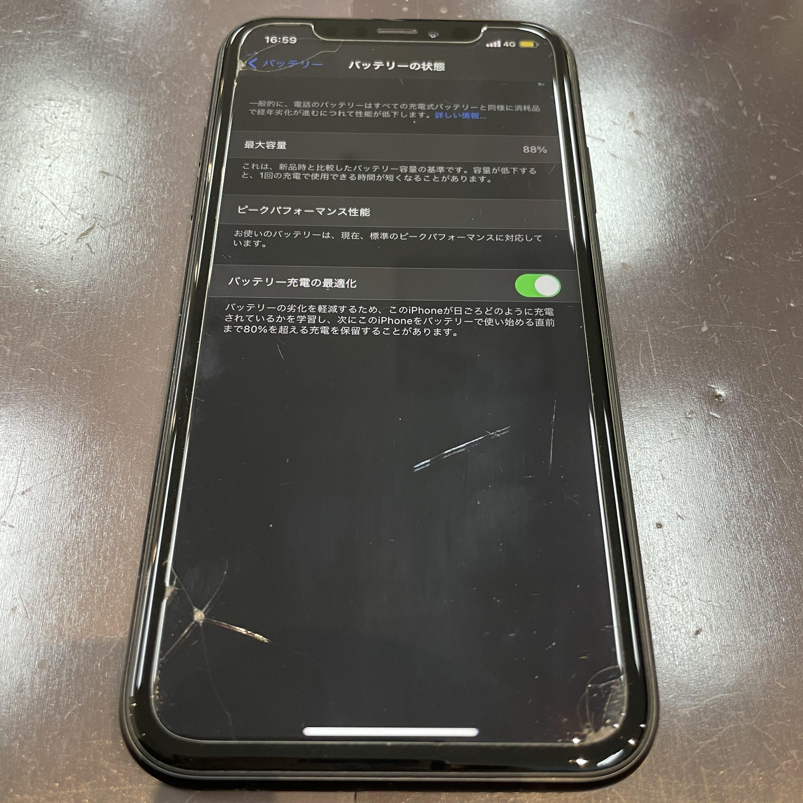 充電の減りが早くなってきた😥【iPhone XR 佐賀市よりご来店】