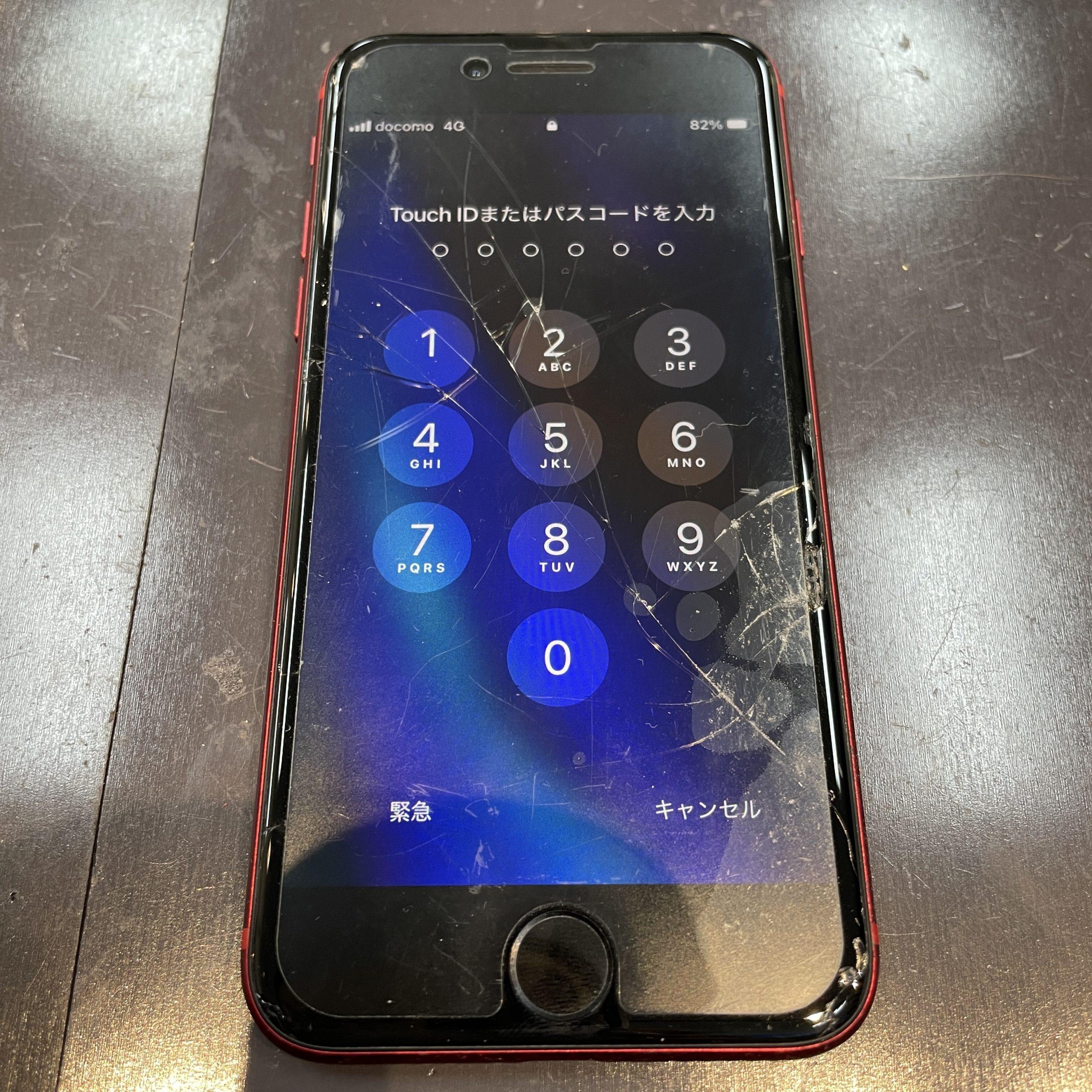画面割れたまま使用するリスク💔【iPhone SE2|八女郡よりご来店】