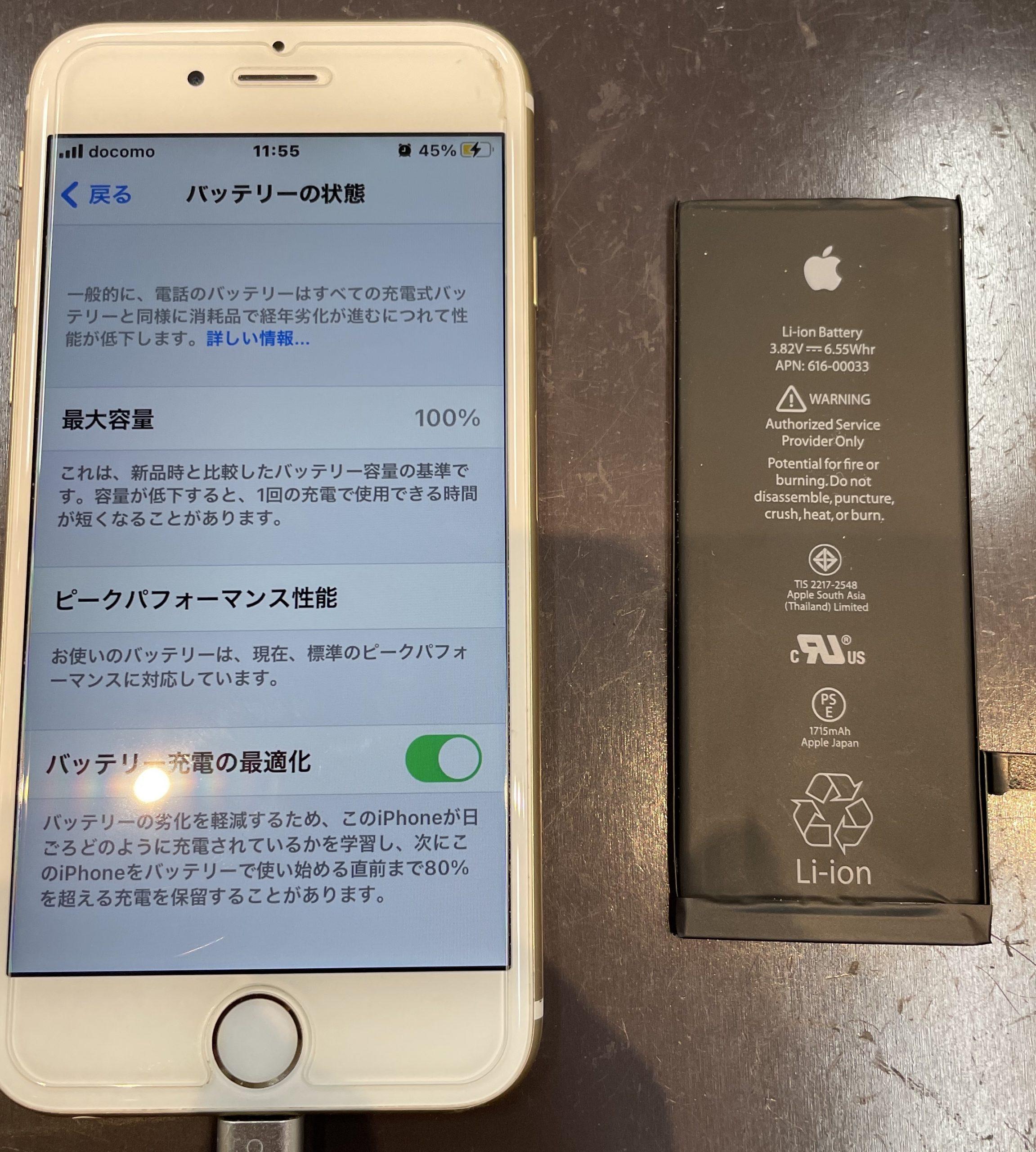 電源が落ちた・・・【iPhone6s|杵島郡からご来店】
