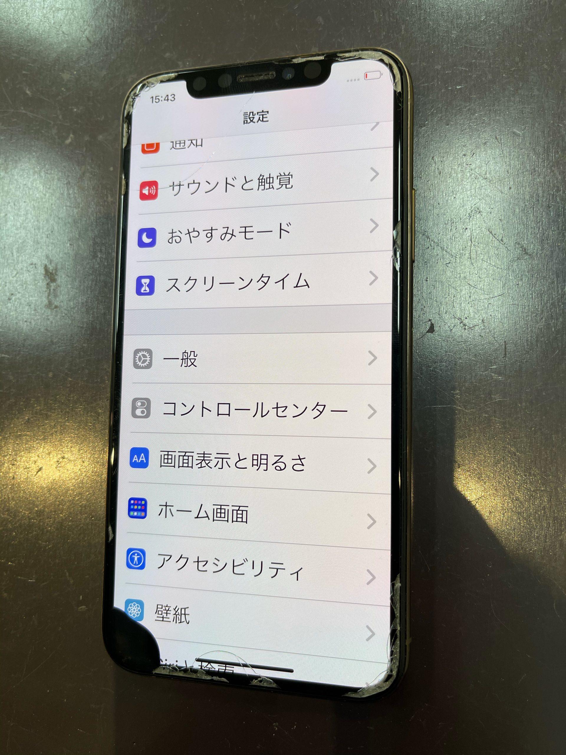 【iPhoneXS】画面割れと黒い滲み。〈神埼市よりご来店〉