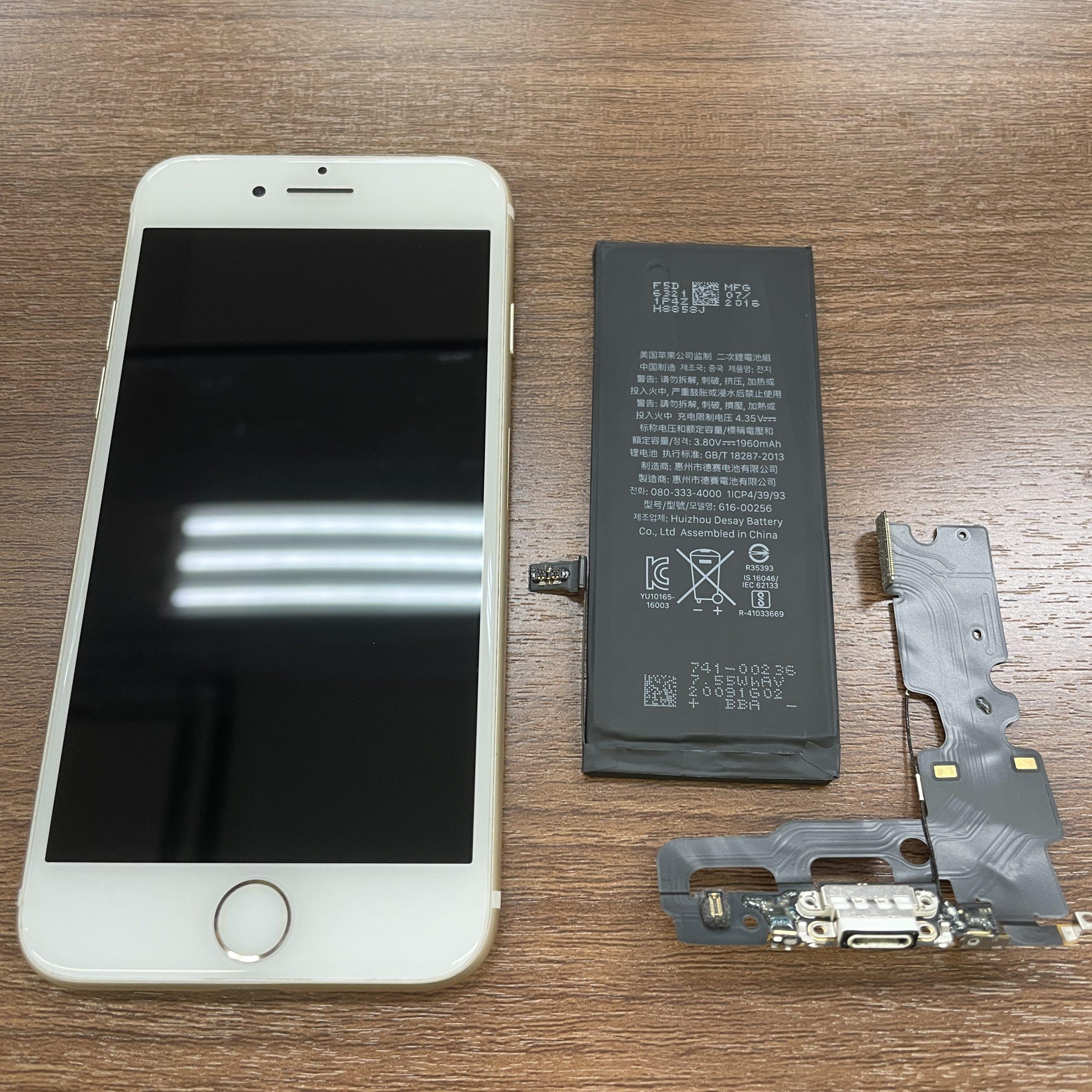 コネクタ挿しても反応しない😱【iPhone7 佐賀市よりご来店】