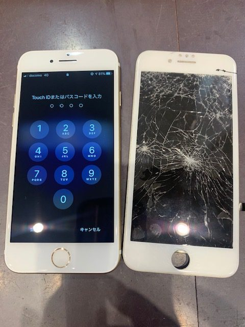 【iPhone7】バキバキに画面割れ。≪神埼市よりご来店≫