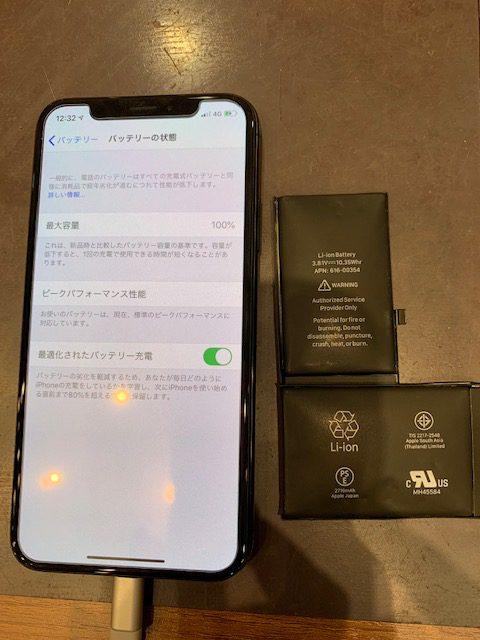 【iPhoneX】充電がすぐ切れる。≪佐賀市よりご来店≫