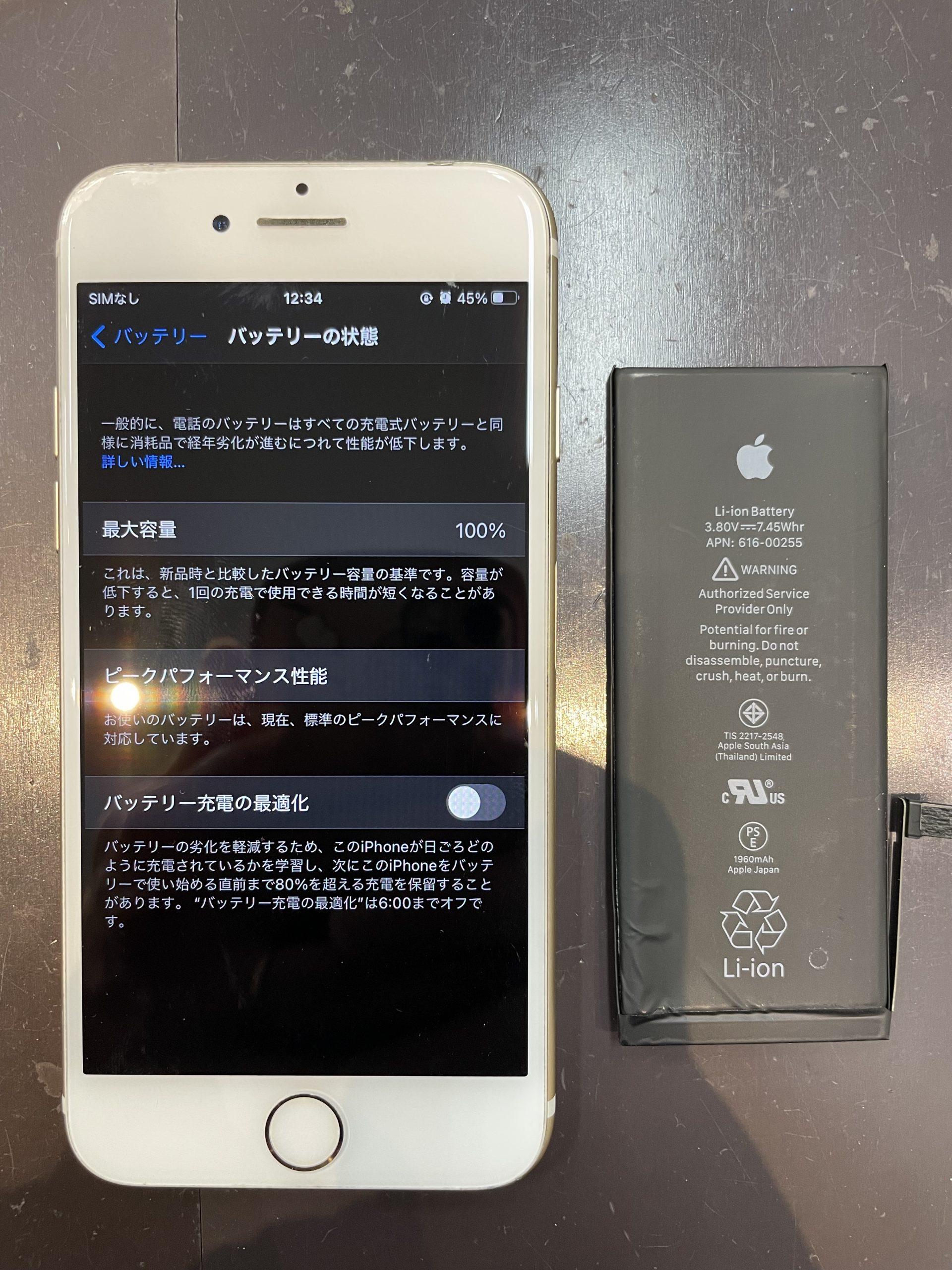 iPhone7のバッテリー交換をしました‼︎【佐賀市iPhone修理 即日修理佐賀】