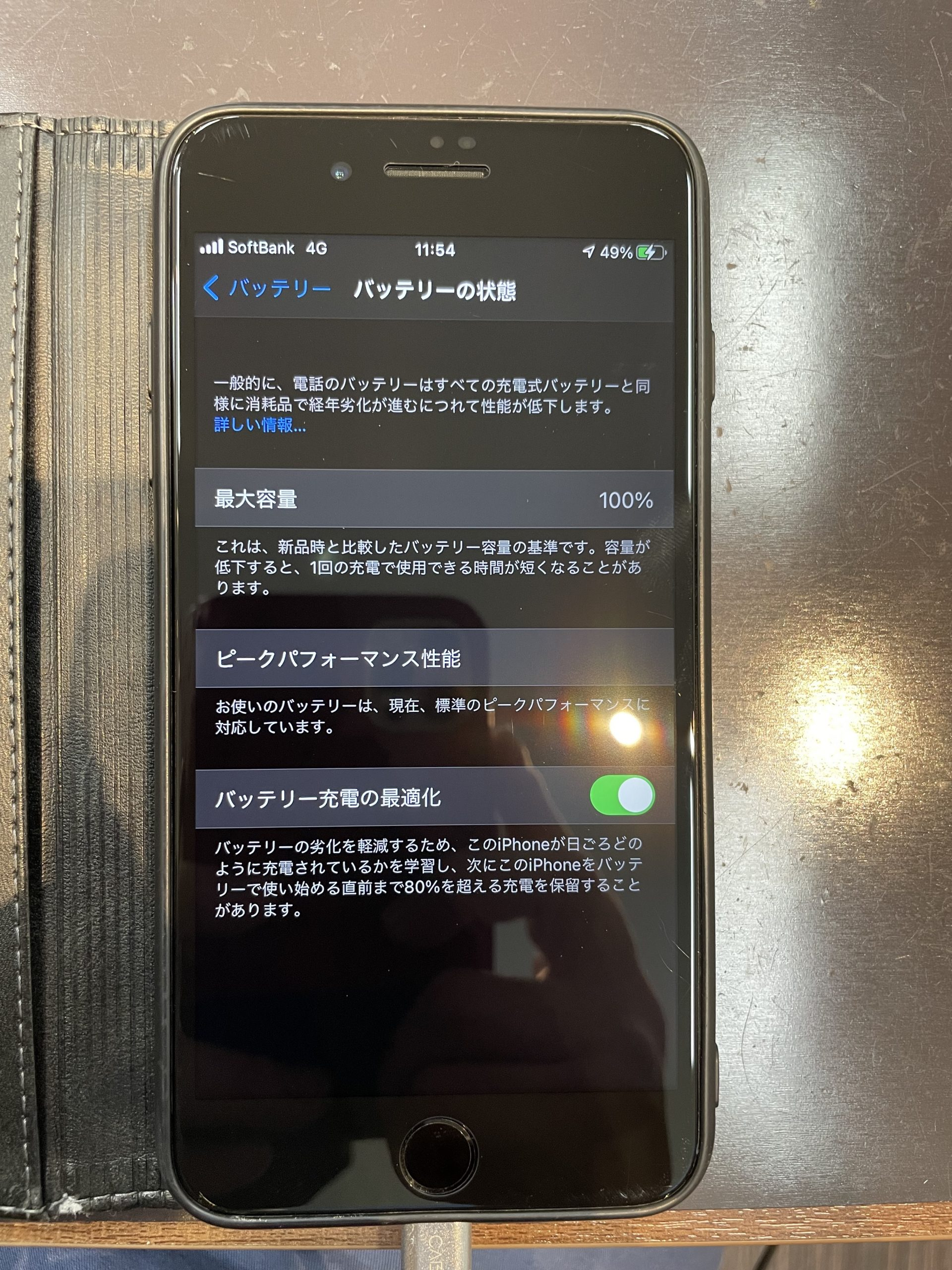 iPhone8バッテリー交換最短30分でできます‼️【iPhone8 バッテリー交換即日修理】