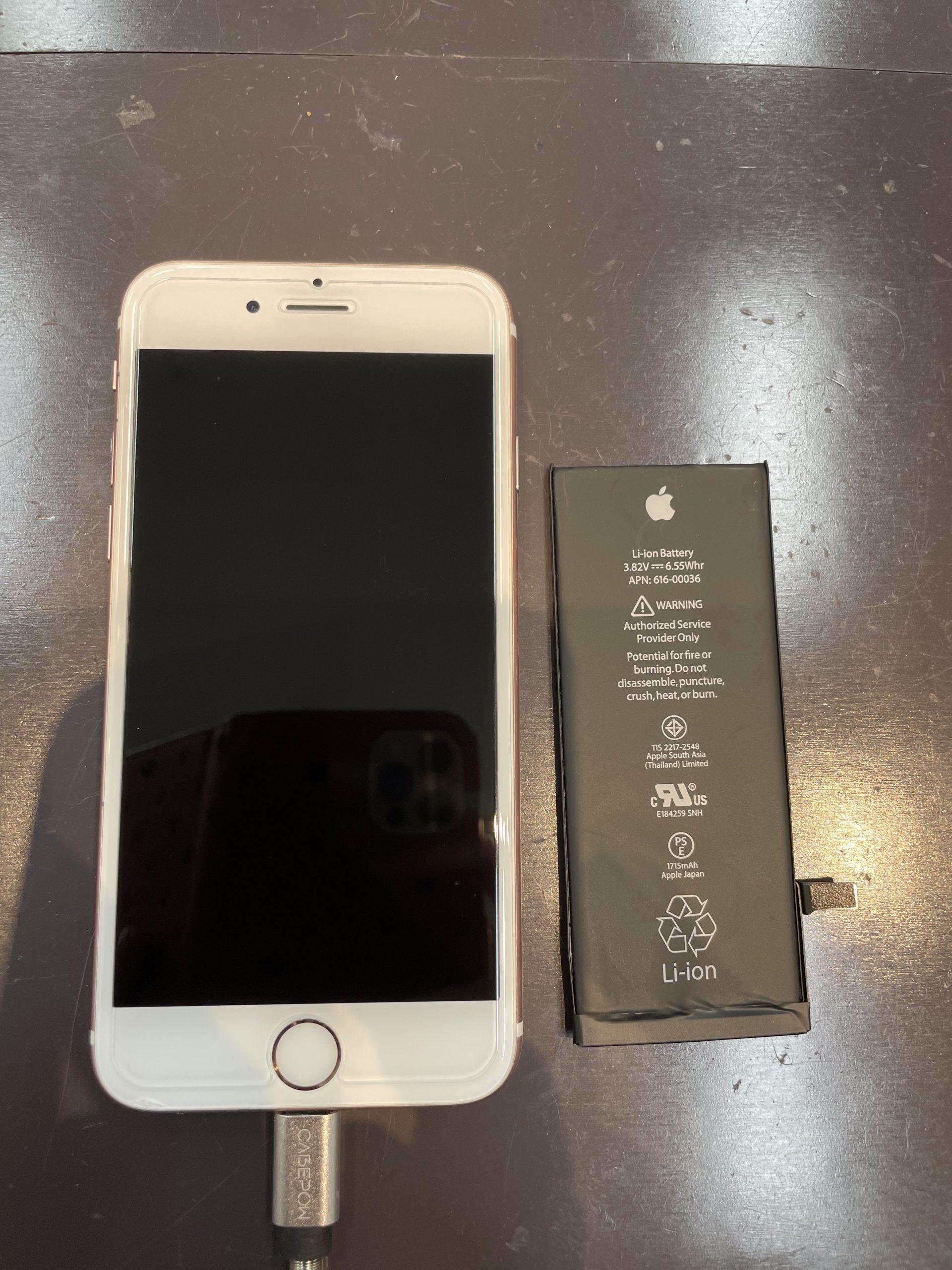 iPhone8をお使いの方そろそろバッテリー交換をしませんか?【iPhone8|バッテリー即日修理】