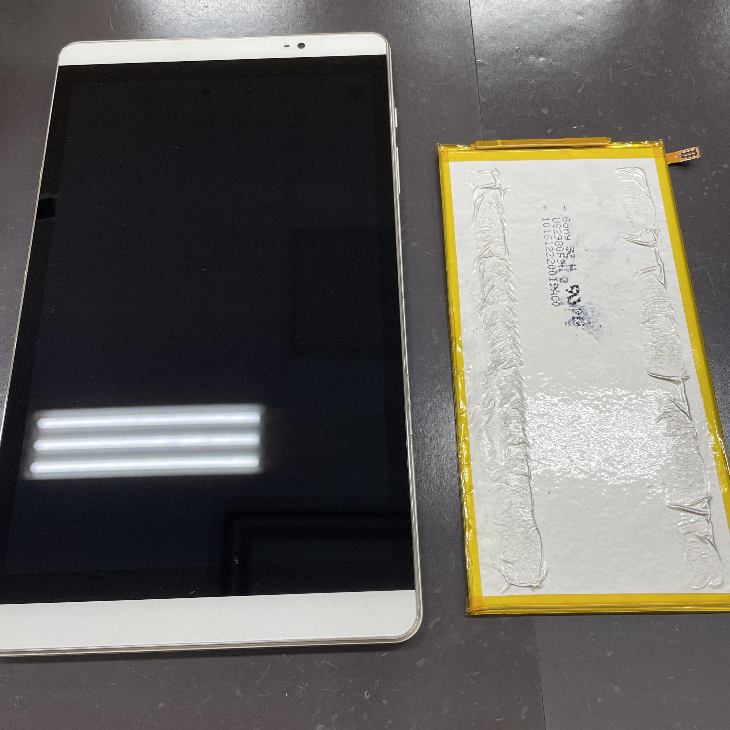 d tabののバッテリー交換をしました✨【佐賀市iPhone修理店|佐賀市よりご来店】