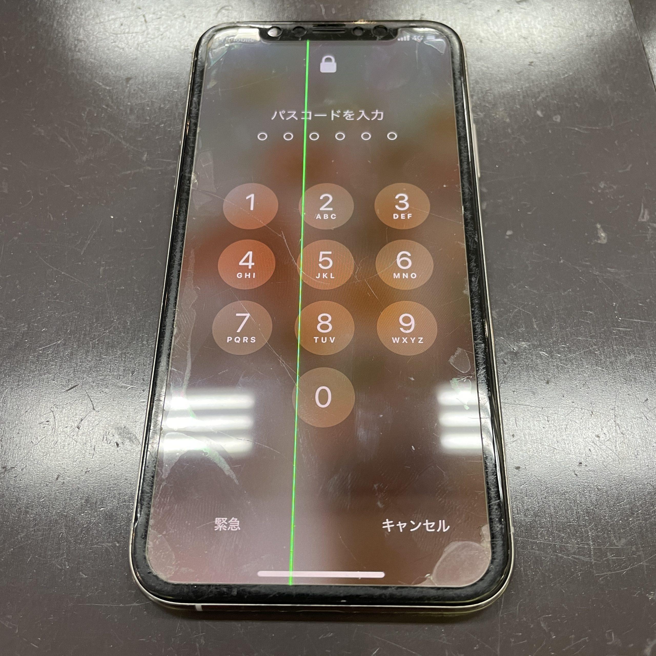 画面に緑色の線が…😱【iPhoneXS 佐賀市よりご来店】