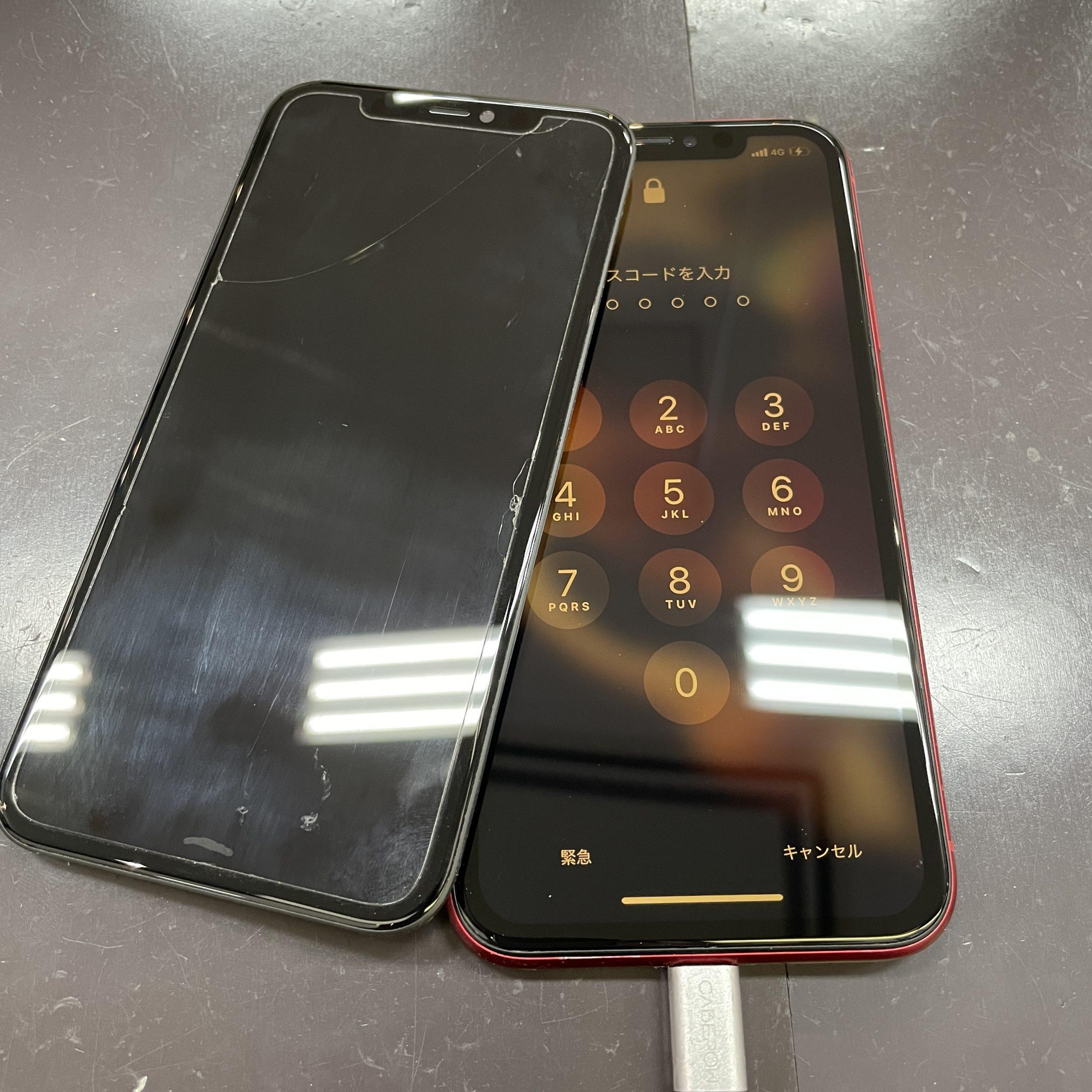 落として画面がつかなくなった💦【iPhone11|唐津市よりご来店】