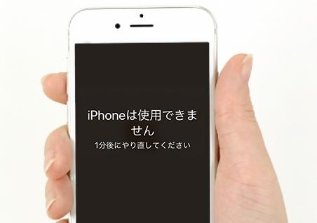 初期化する方法【佐賀市iPhone修理店 iPhone豆知識】