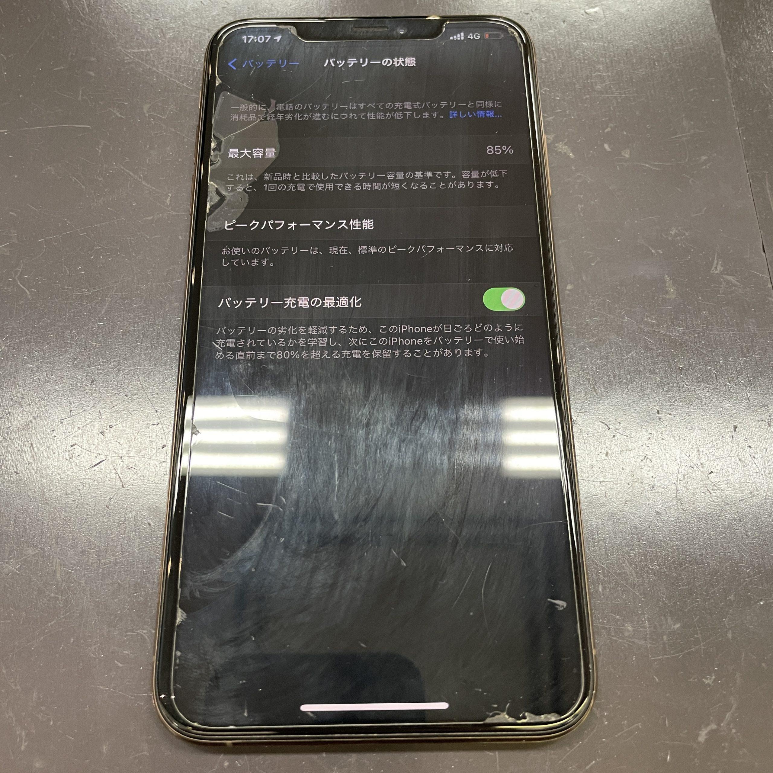 iPhone XS MAXのバッテリー交換【佐賀市iPhone修理店|伊万里市よりご来店】