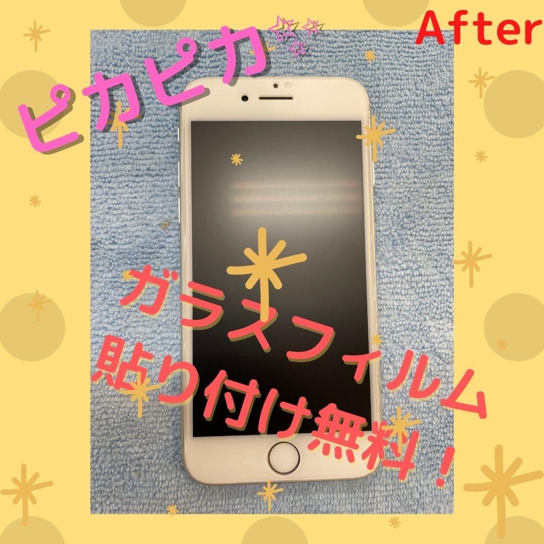 【ガラスフィルム】ボロボロのガラスフィルムは貼り替えましょう!〈iPhone修理|佐賀〉