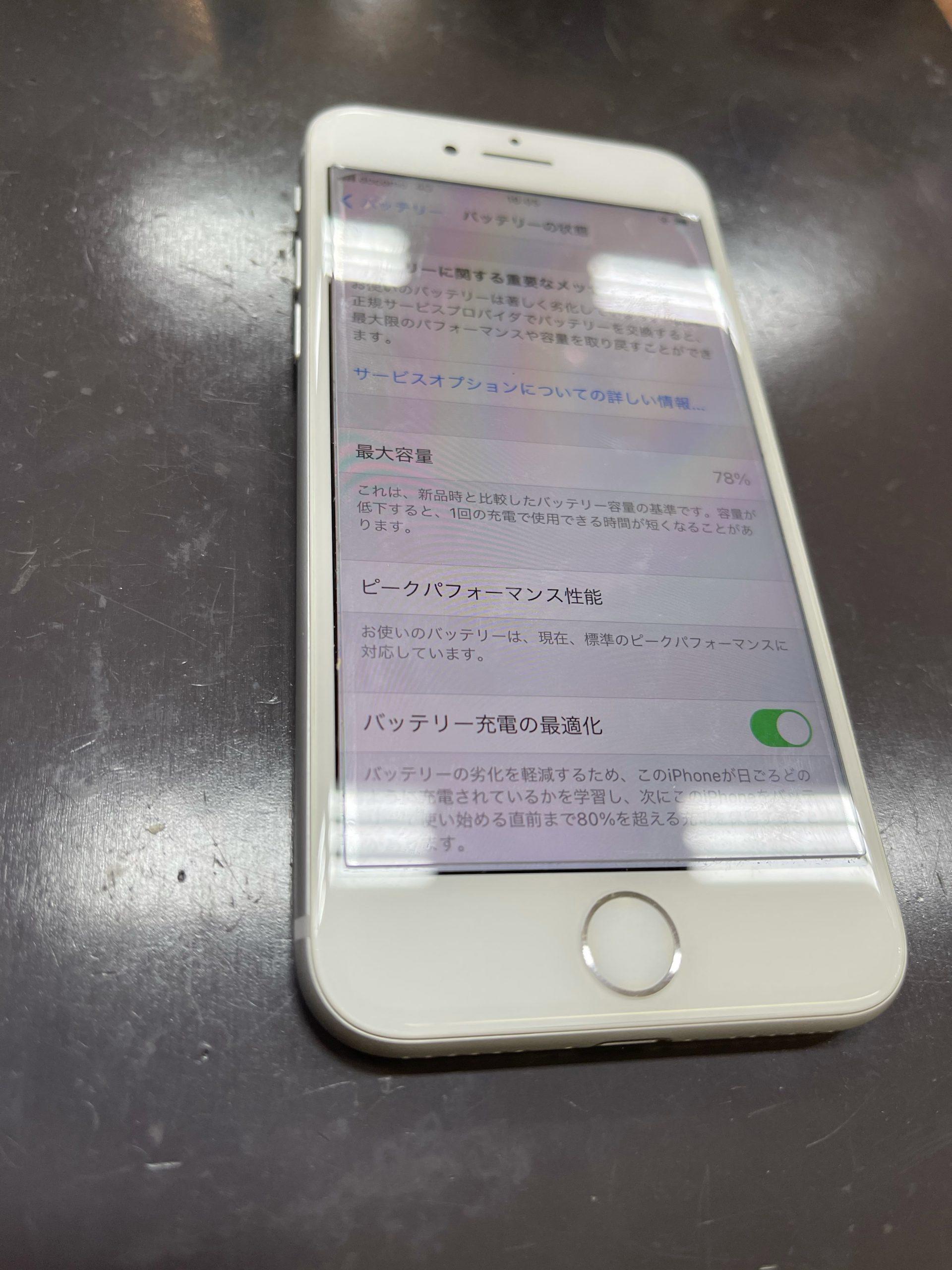【iPhone6】充電の減りのバリ早かとばってん。≪佐賀市よりご来店≫