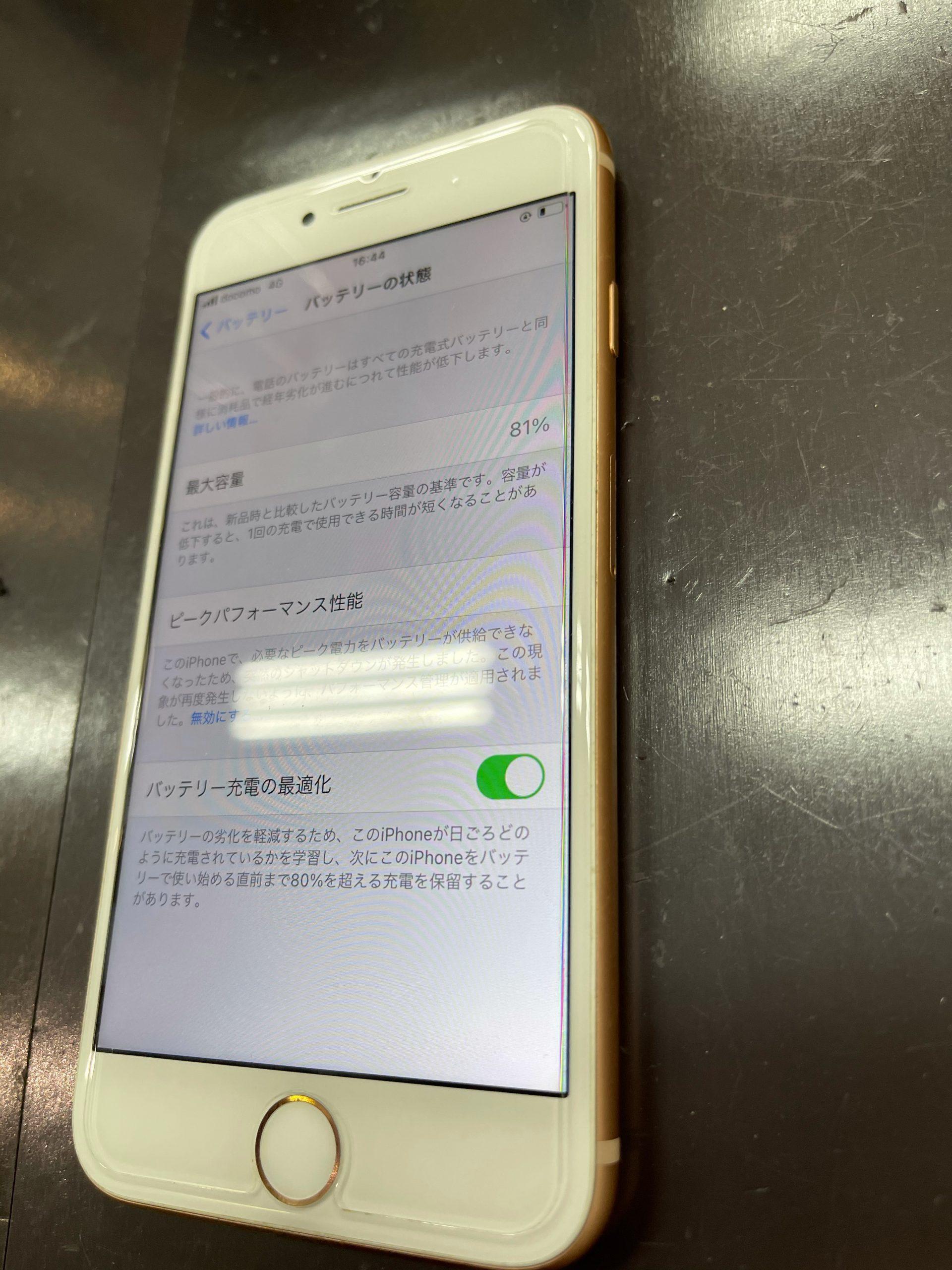 【iPhone6s】充電の減りのえらい早かとばってん。≪佐賀市よりご来店≫