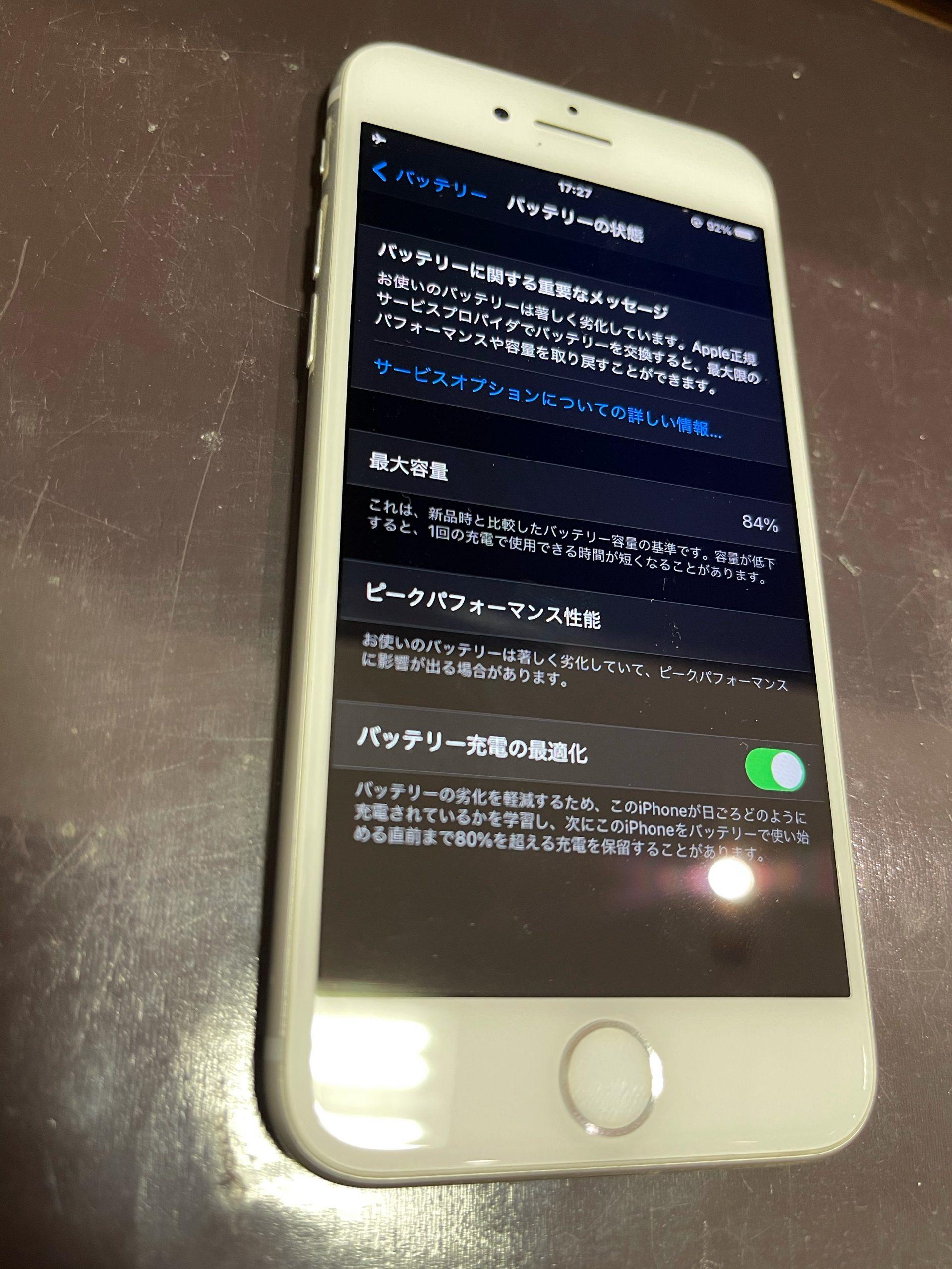 【iPhone7】バッテリーが劣化したようです。≪佐賀市よりご来店≫