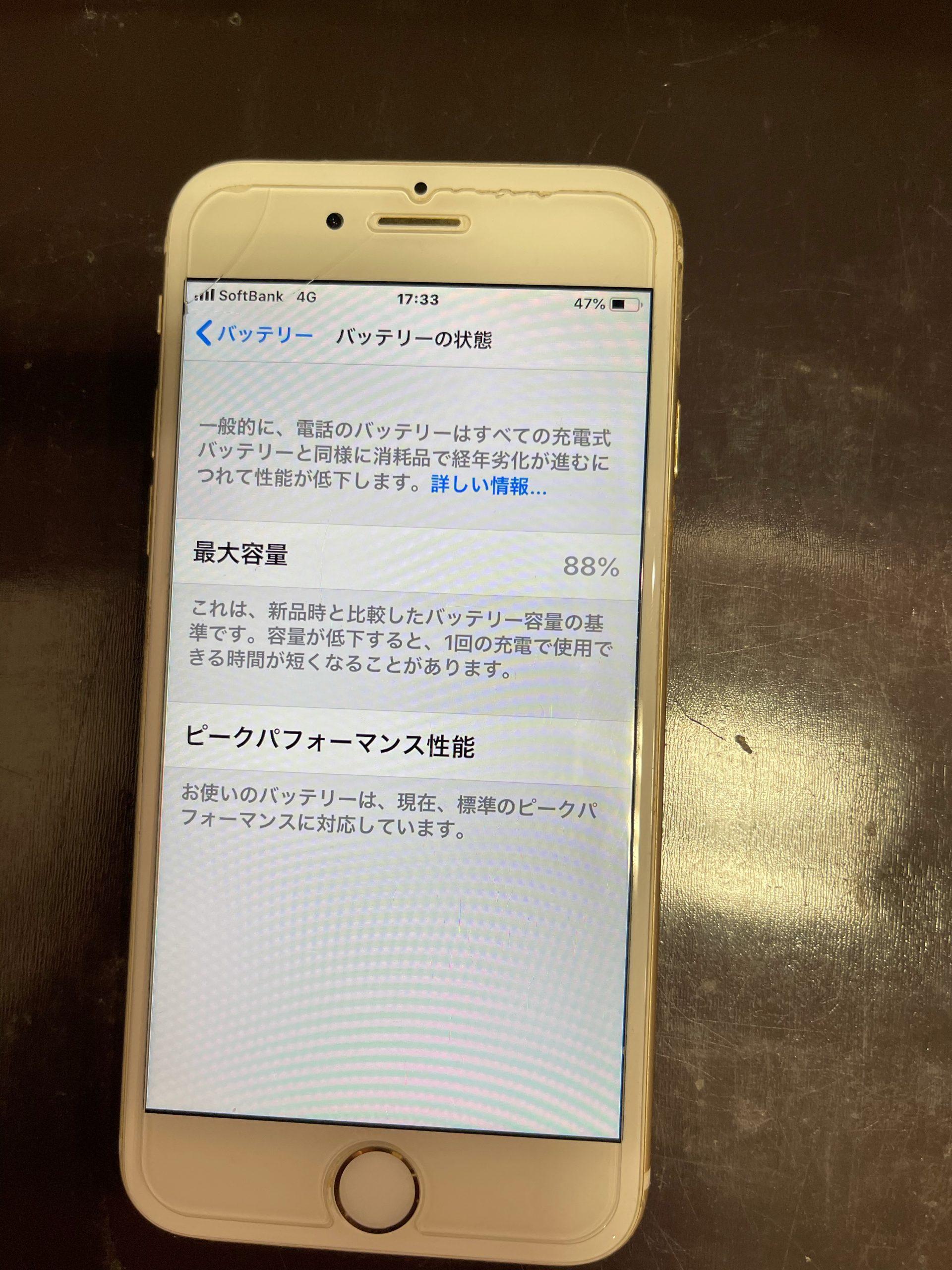 【iPhone6】急に電源が落ちる。≪佐賀市よりご来店≫