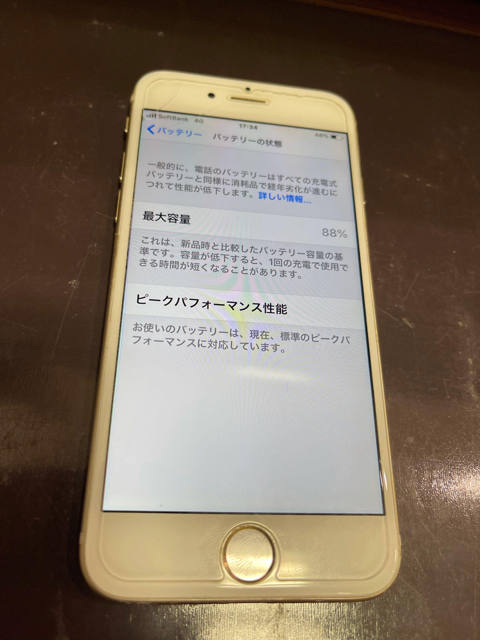 【iPhone6s】充電の減りが気になる。≪佐賀市よりご来店≫