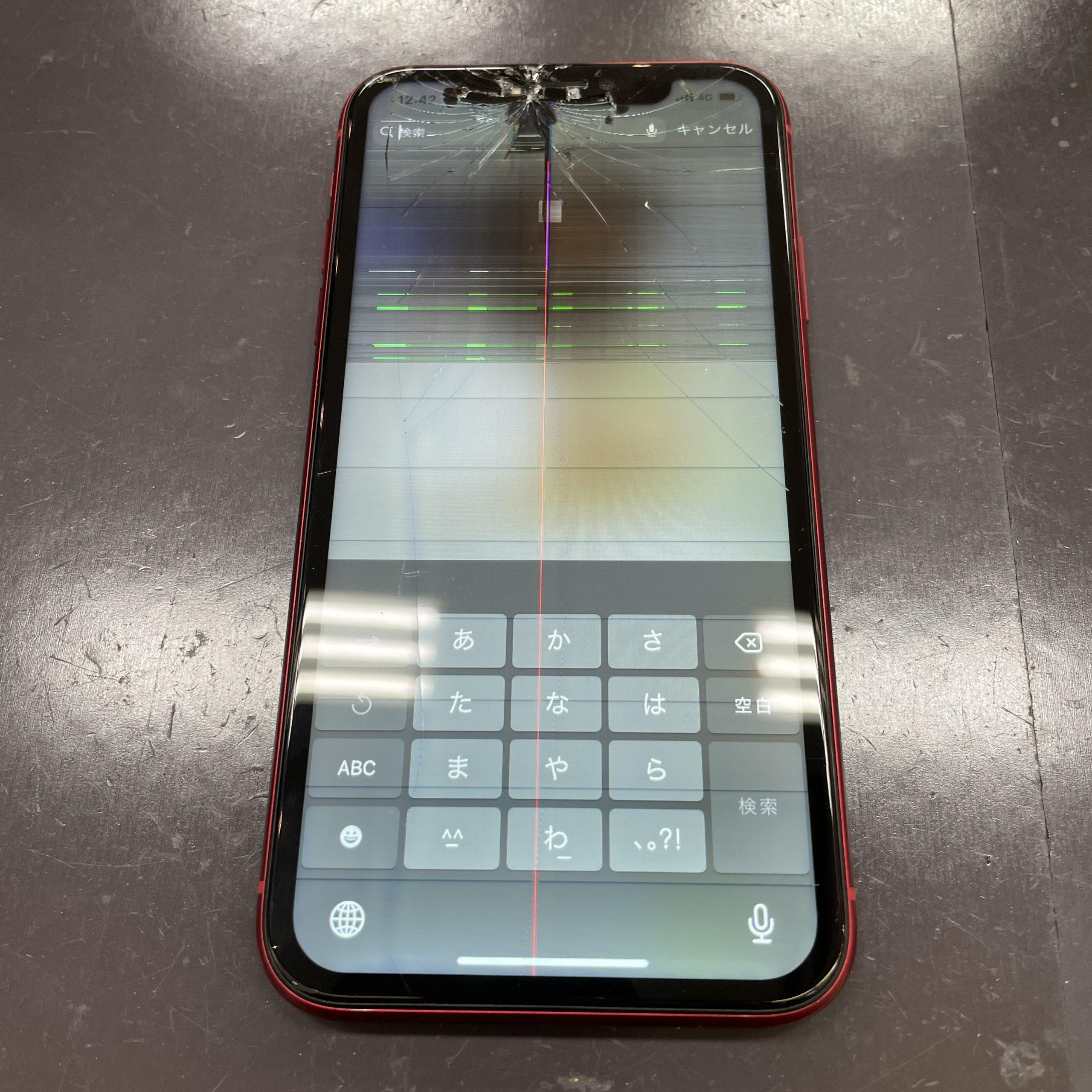 iPhone11の画面交換【佐賀市iPhone修理店|福岡県大野城市よりご来店】