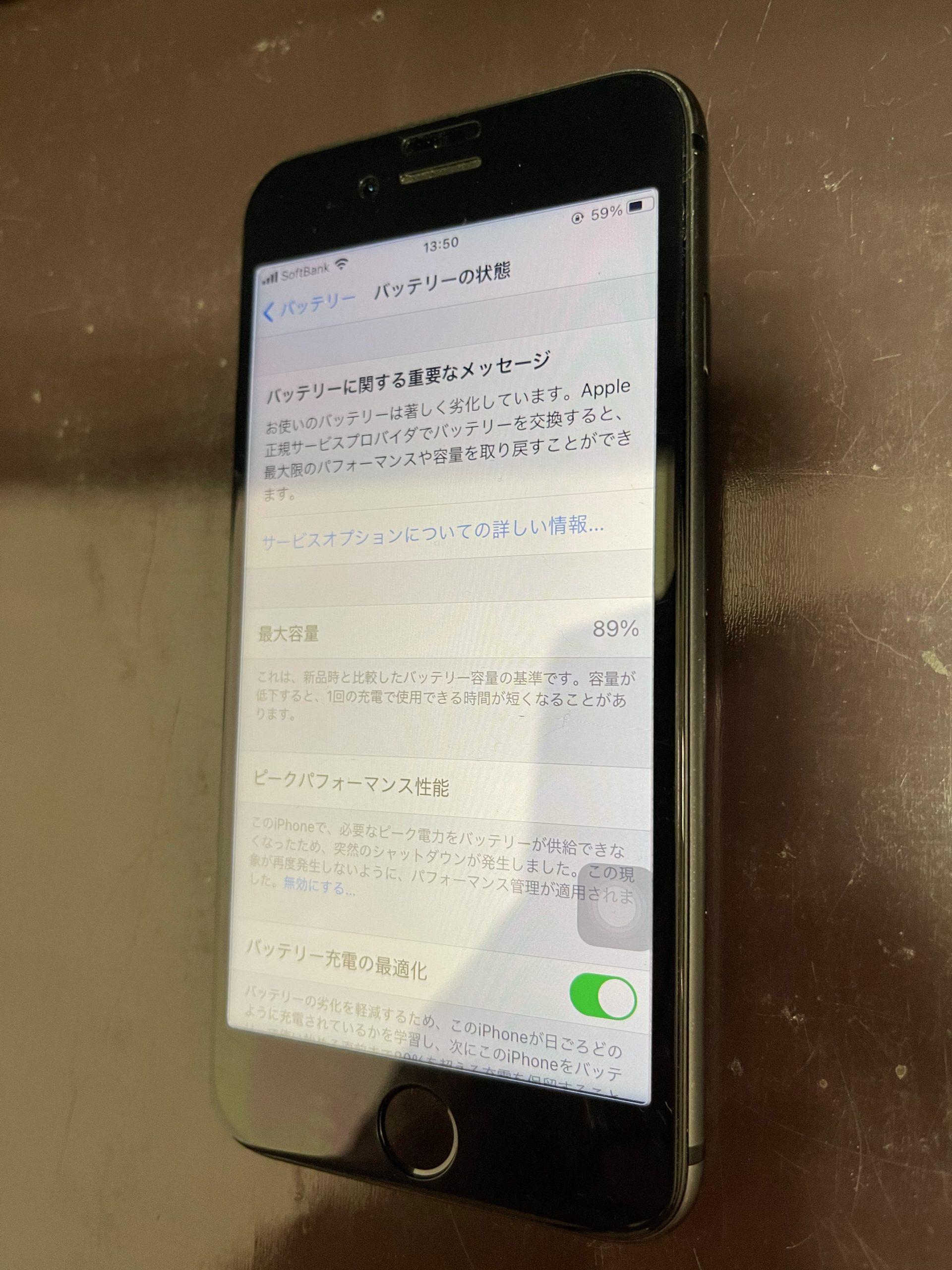 【iPhone7】充電ができません。≪佐賀市よりご来店≫