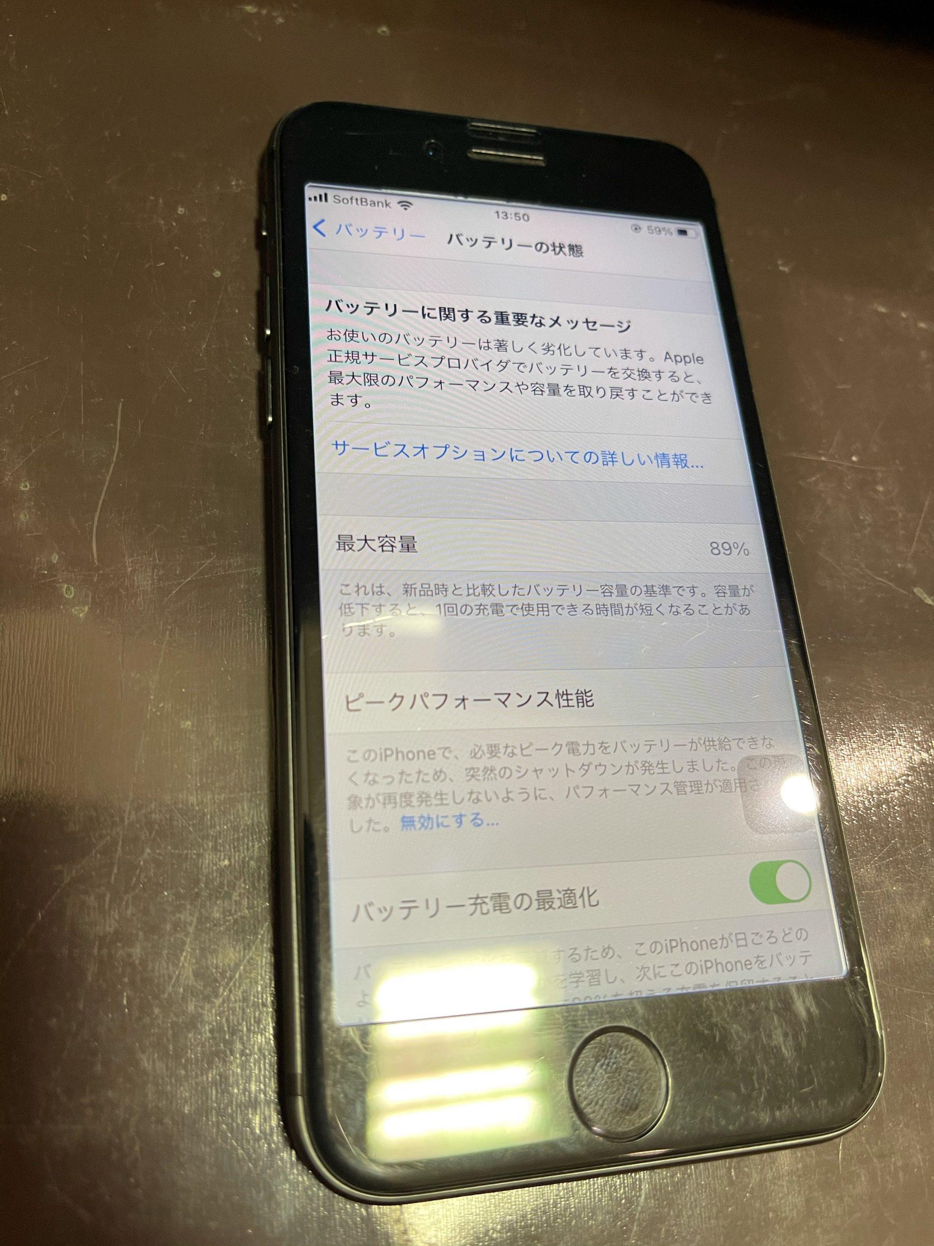 【iPhone7】本体に熱を持ちます。≪佐賀市よりご来店≫